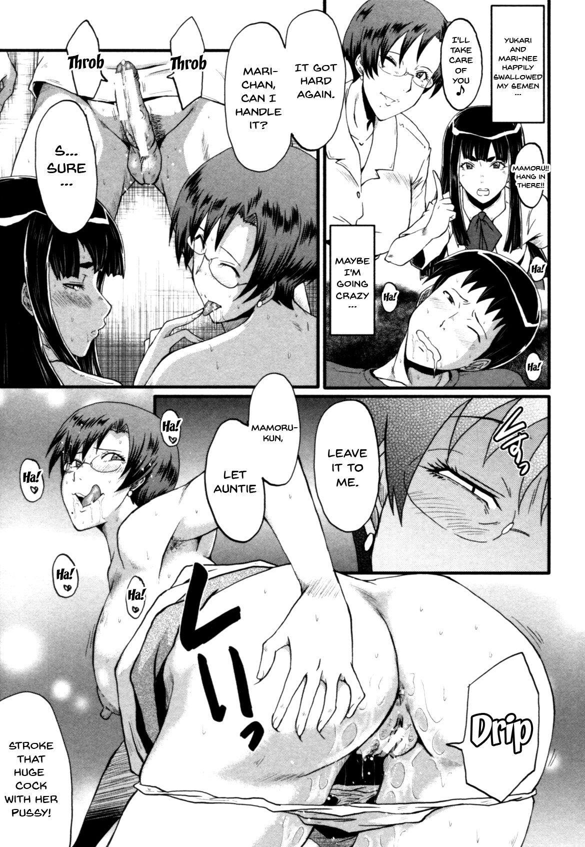 Haha wa Buzama ni Koshi o Furu 18