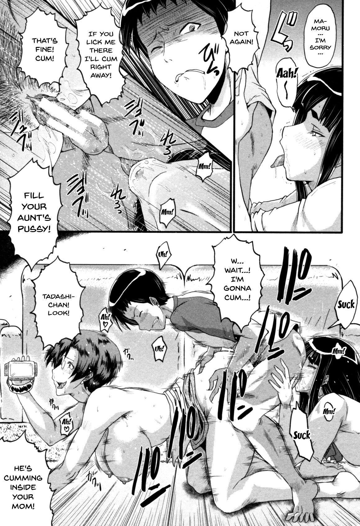 Haha wa Buzama ni Koshi o Furu 22