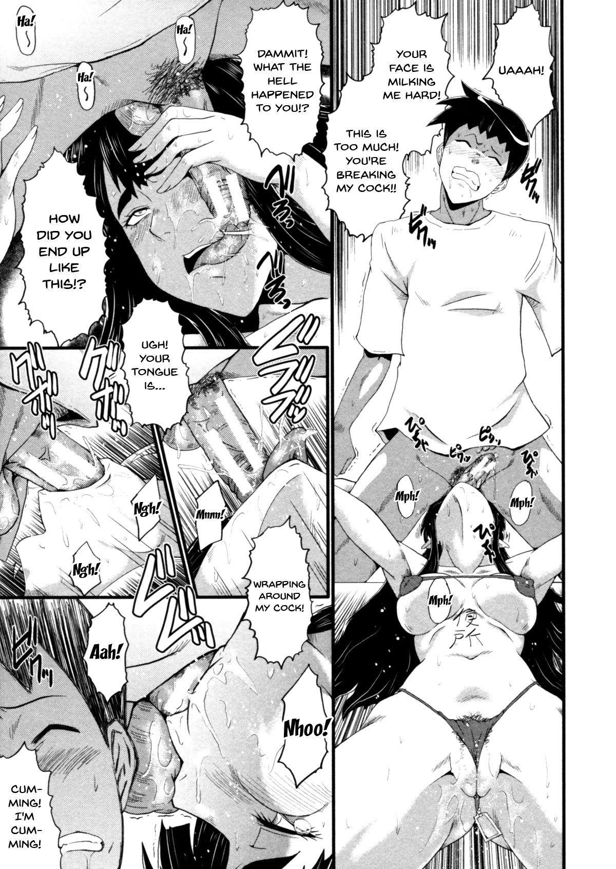 Haha wa Buzama ni Koshi o Furu 34