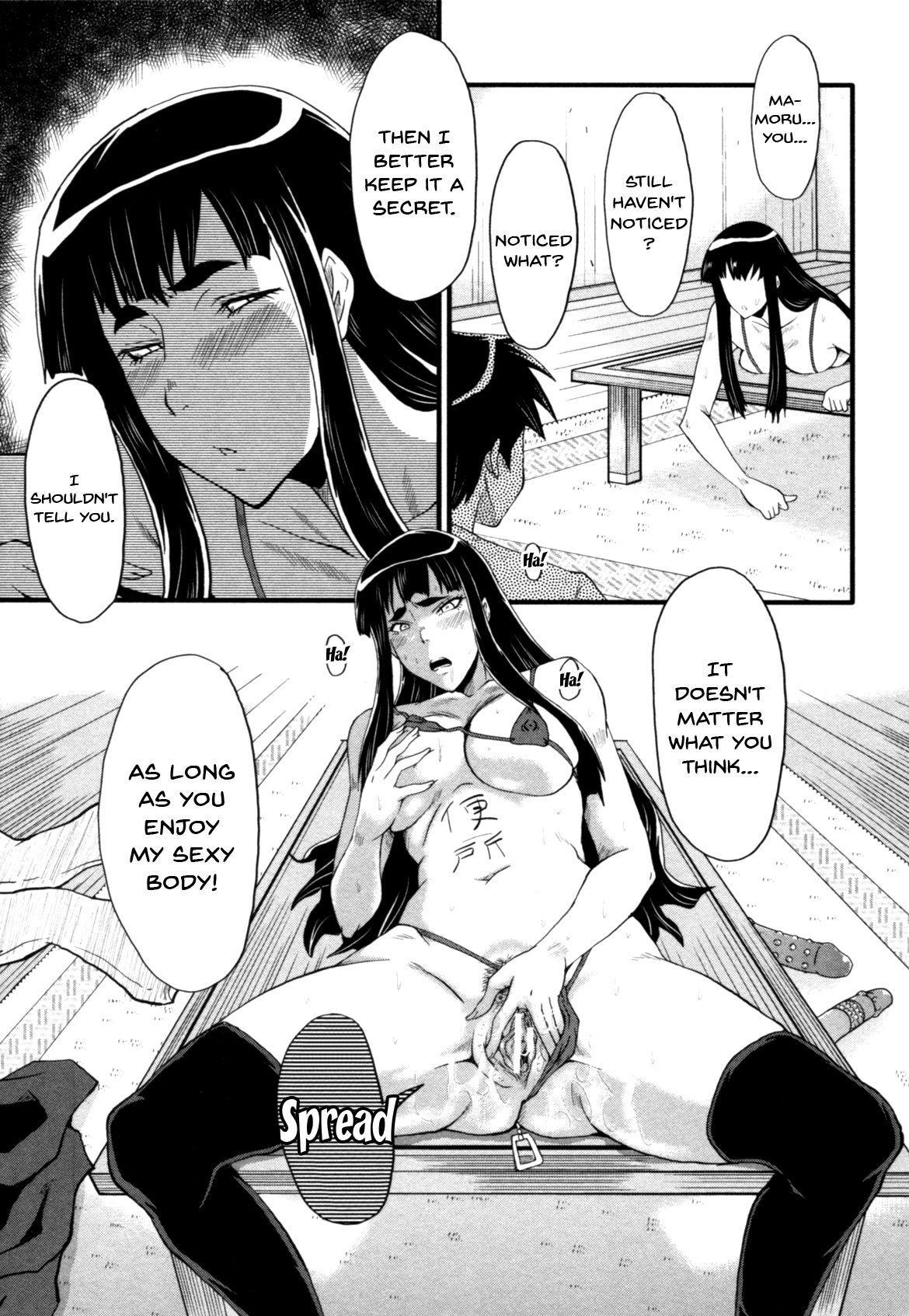 Haha wa Buzama ni Koshi o Furu 36