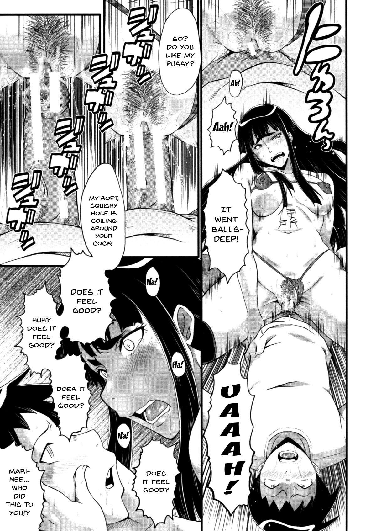 Haha wa Buzama ni Koshi o Furu 38