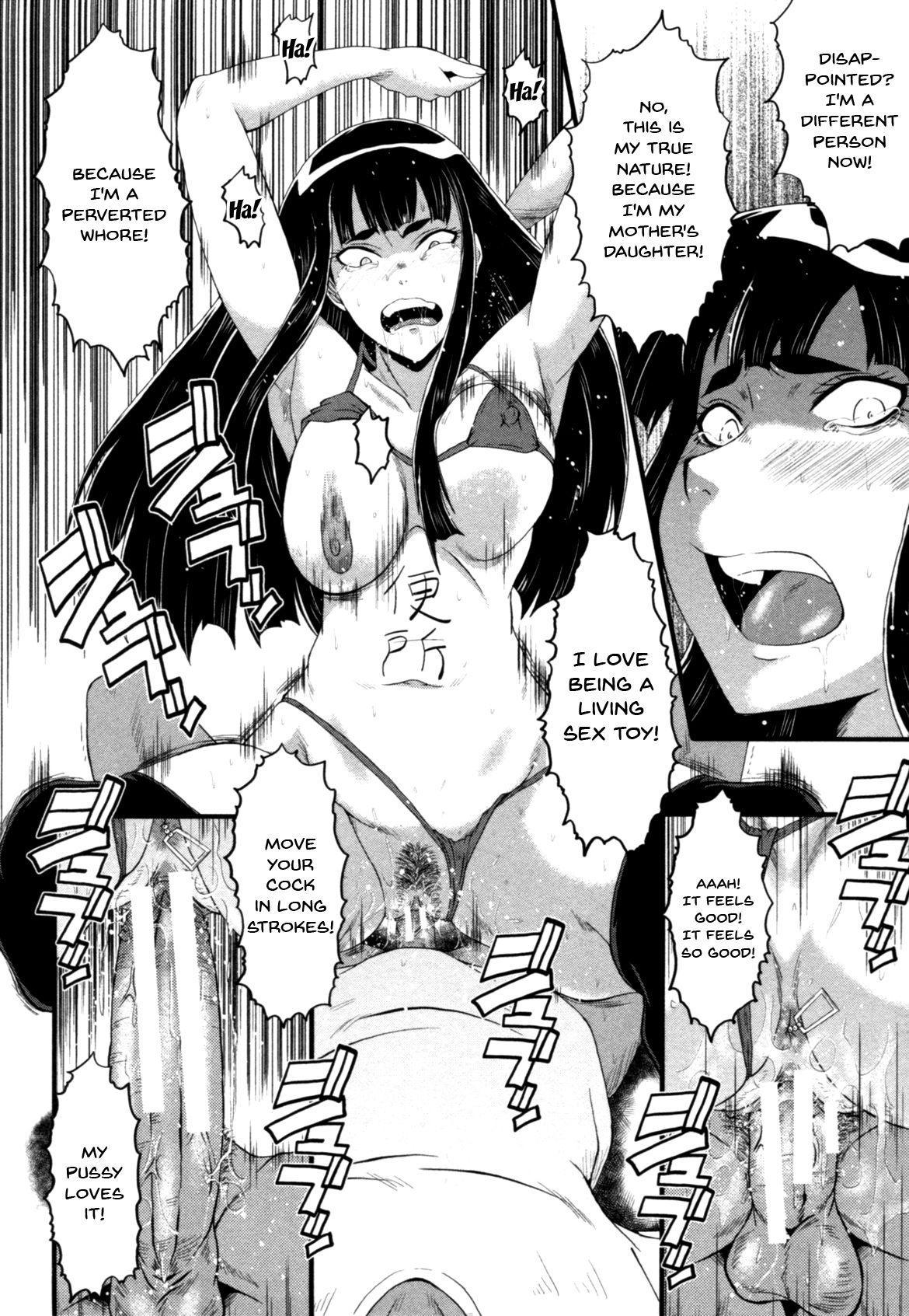 Haha wa Buzama ni Koshi o Furu 39