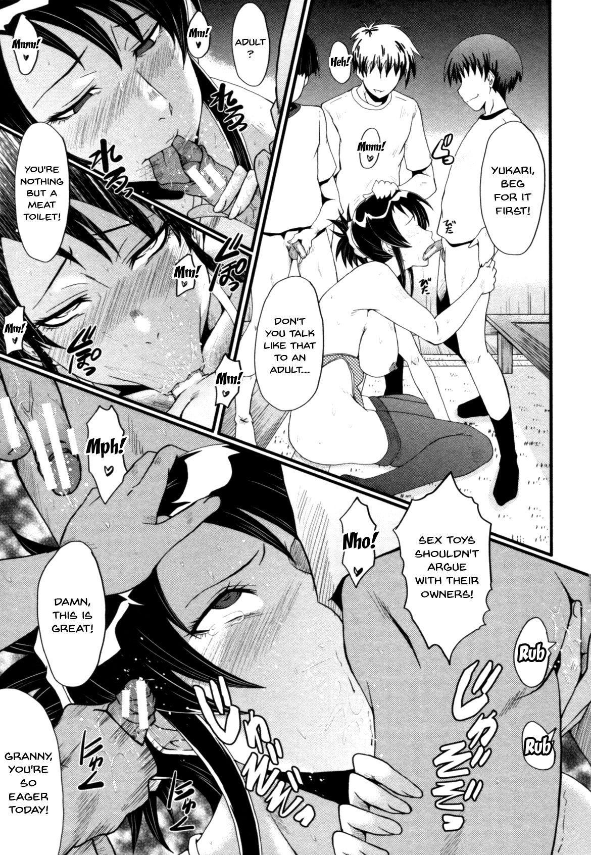 Haha wa Buzama ni Koshi o Furu 58