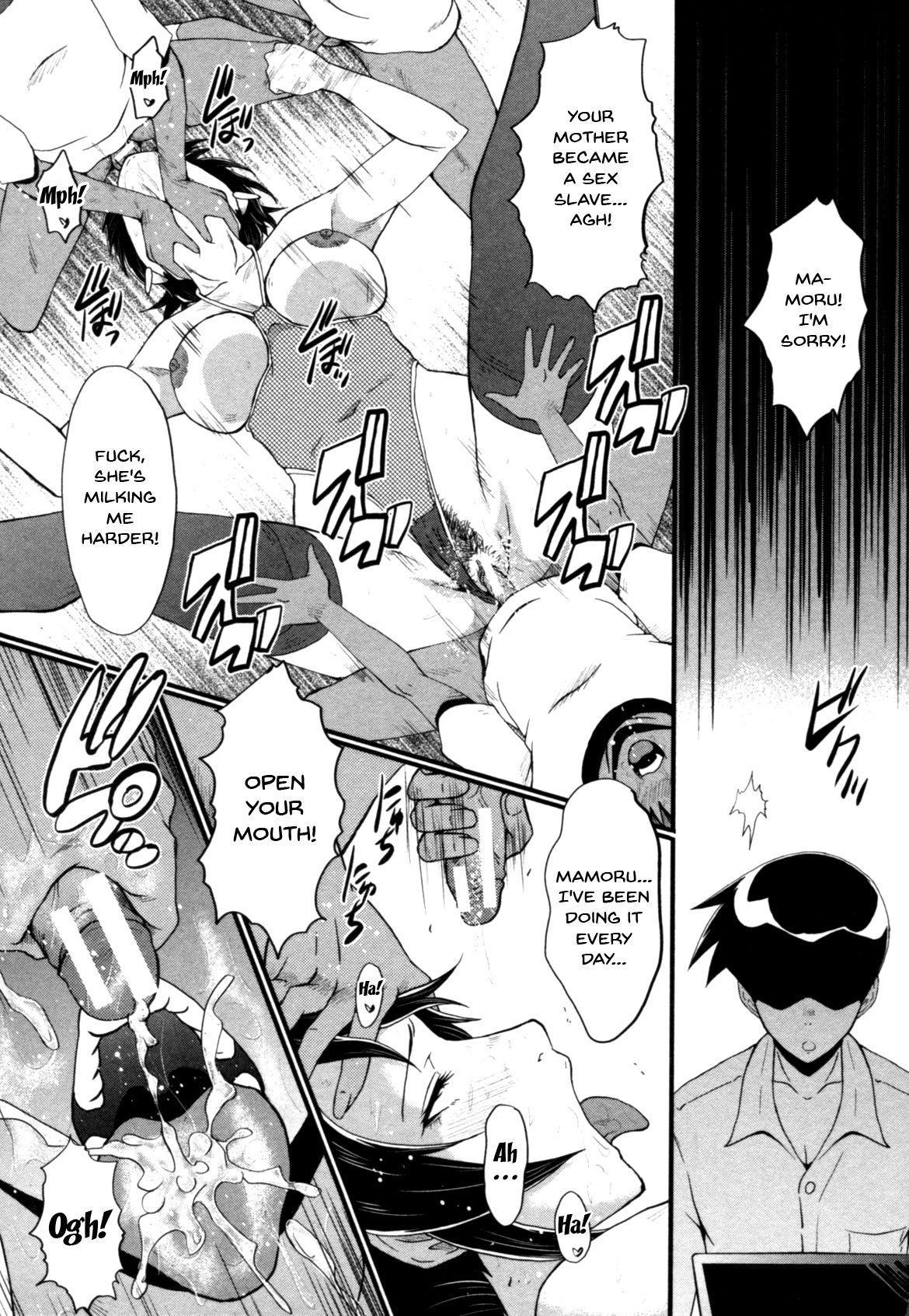 Haha wa Buzama ni Koshi o Furu 61