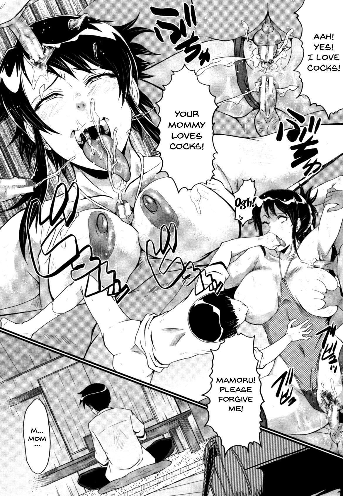 Haha wa Buzama ni Koshi o Furu 63