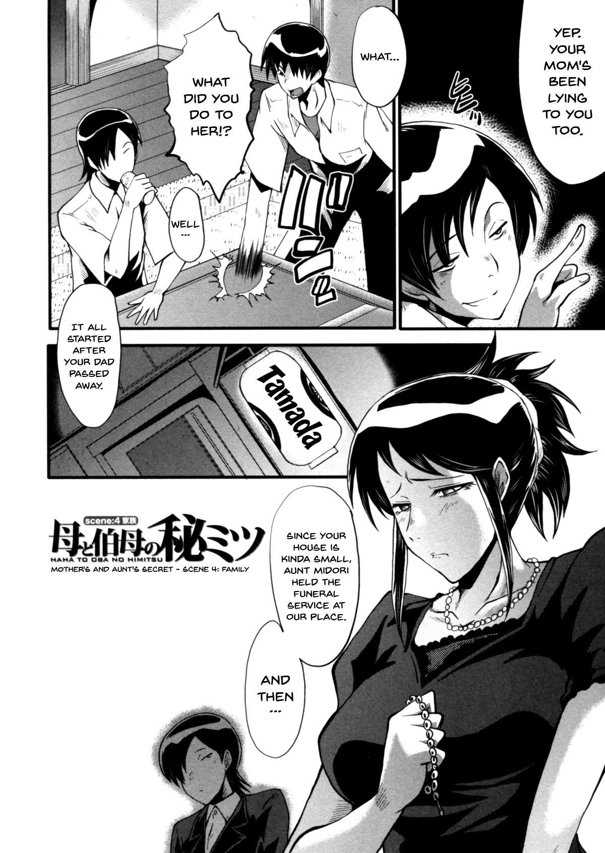 Haha wa Buzama ni Koshi o Furu 67