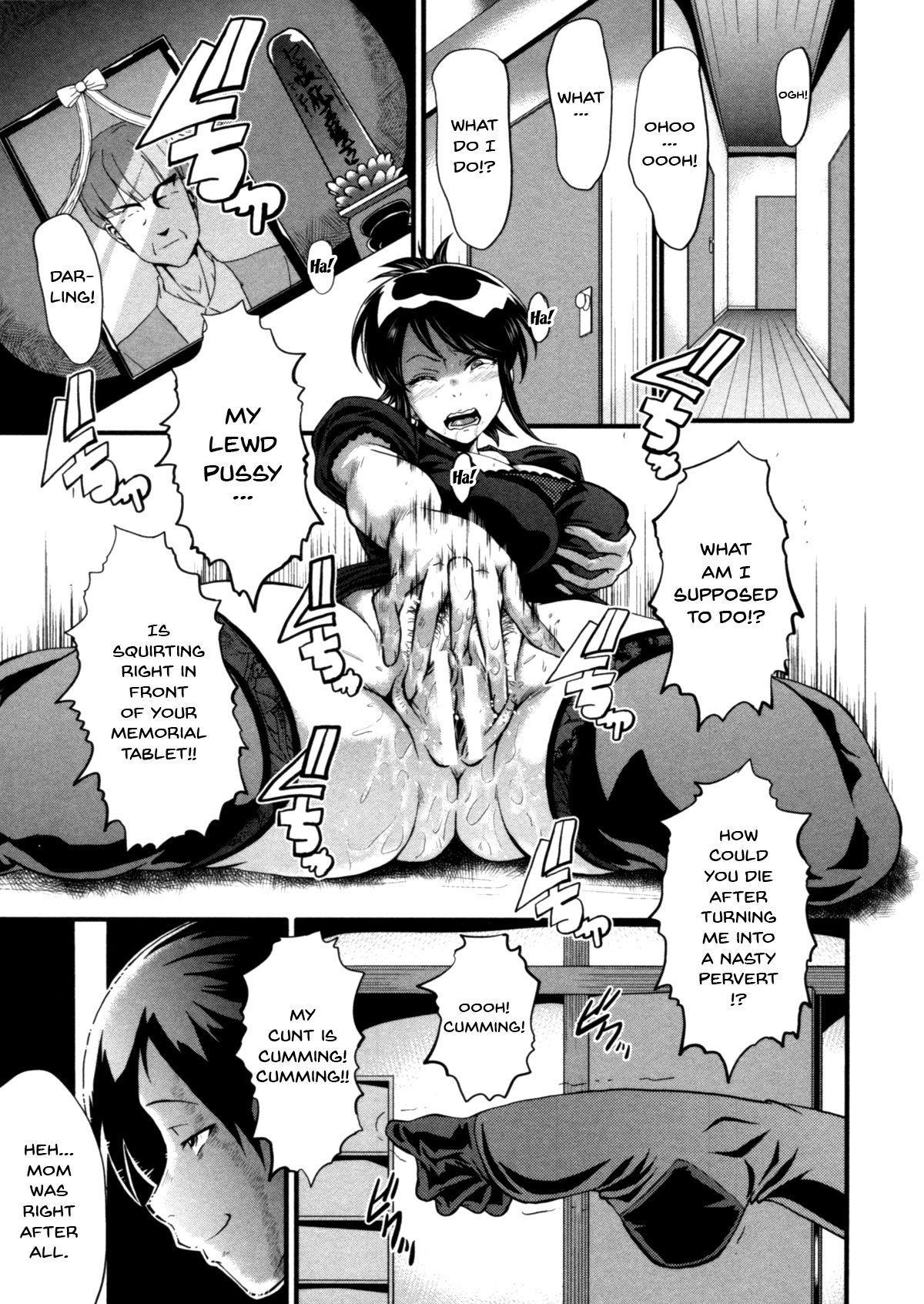 Haha wa Buzama ni Koshi o Furu 68