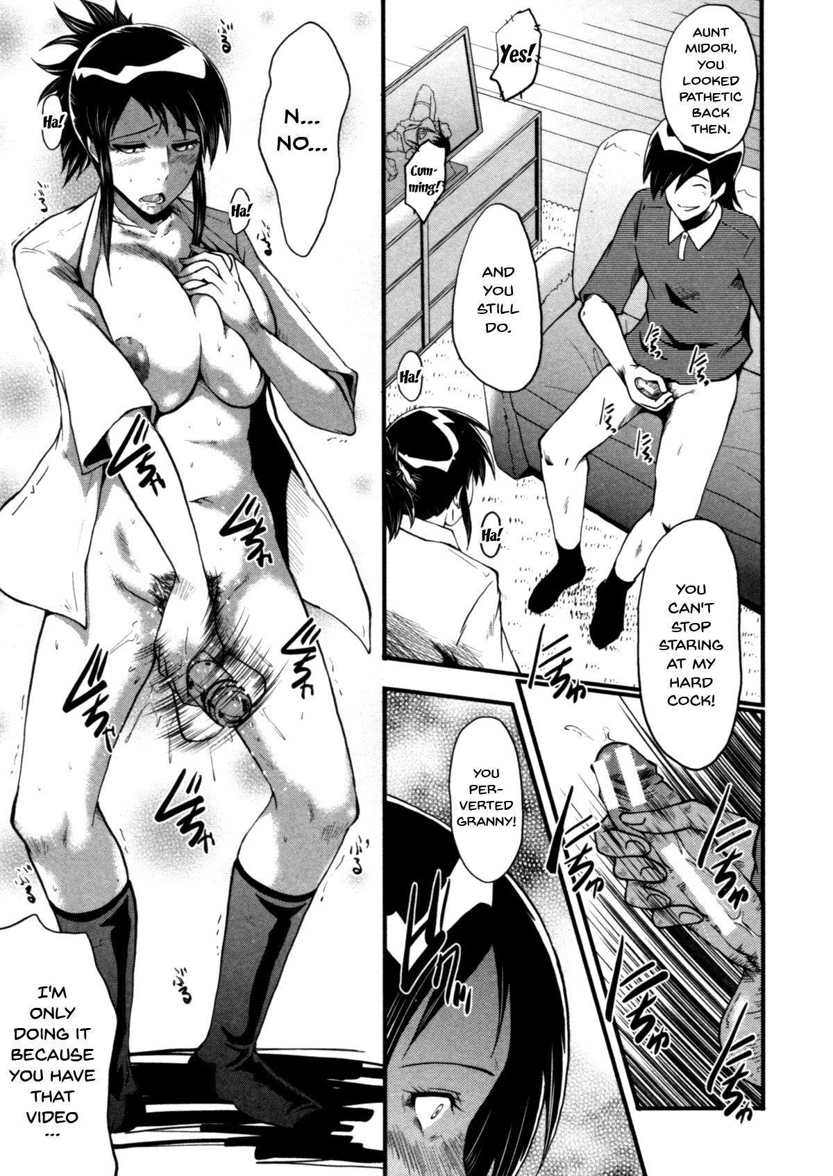 Haha wa Buzama ni Koshi o Furu 70
