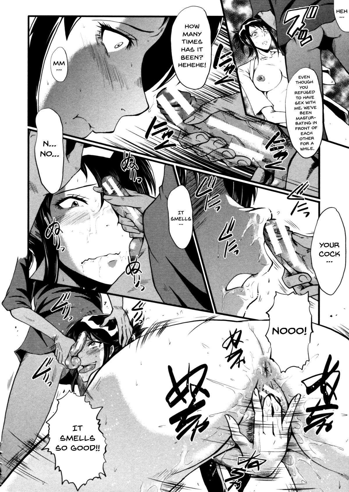 Haha wa Buzama ni Koshi o Furu 71