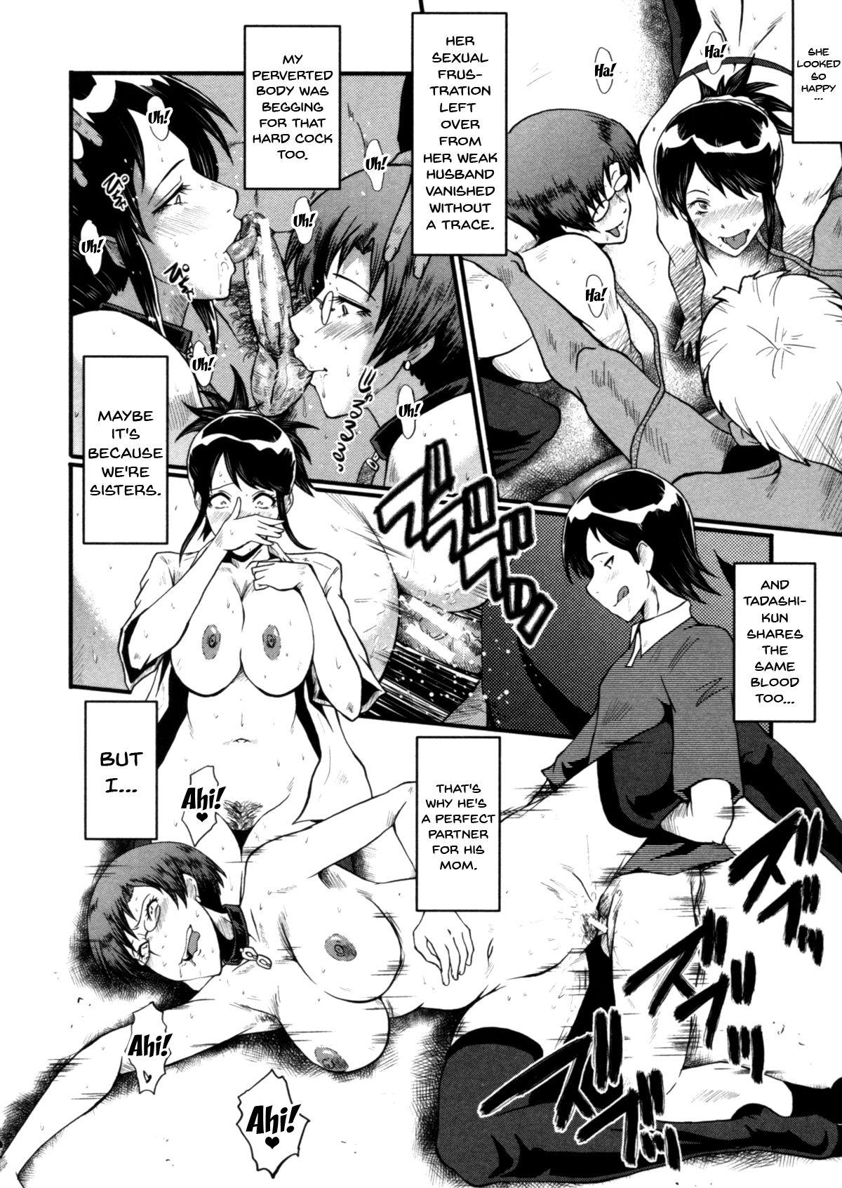 Haha wa Buzama ni Koshi o Furu 75