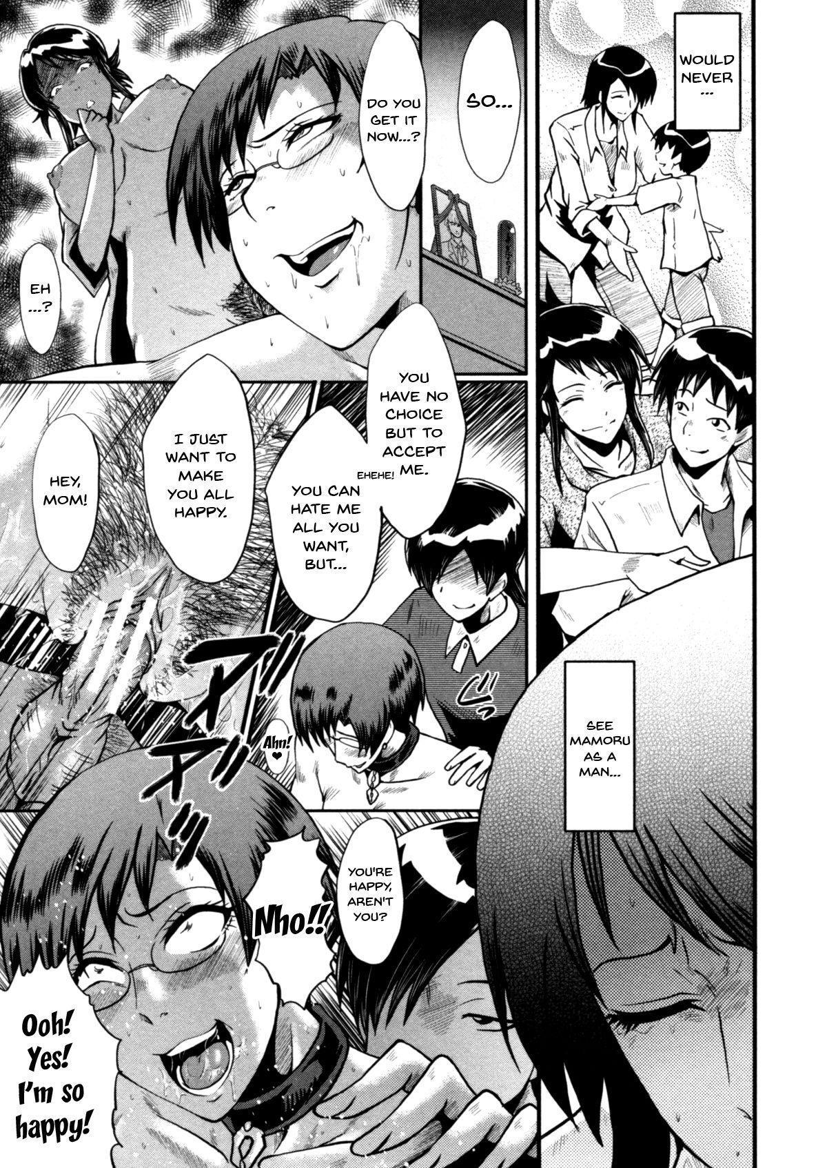 Haha wa Buzama ni Koshi o Furu 76