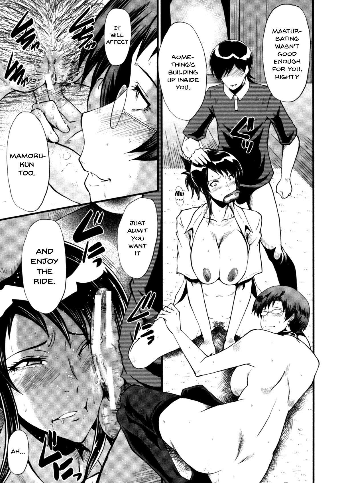 Haha wa Buzama ni Koshi o Furu 78