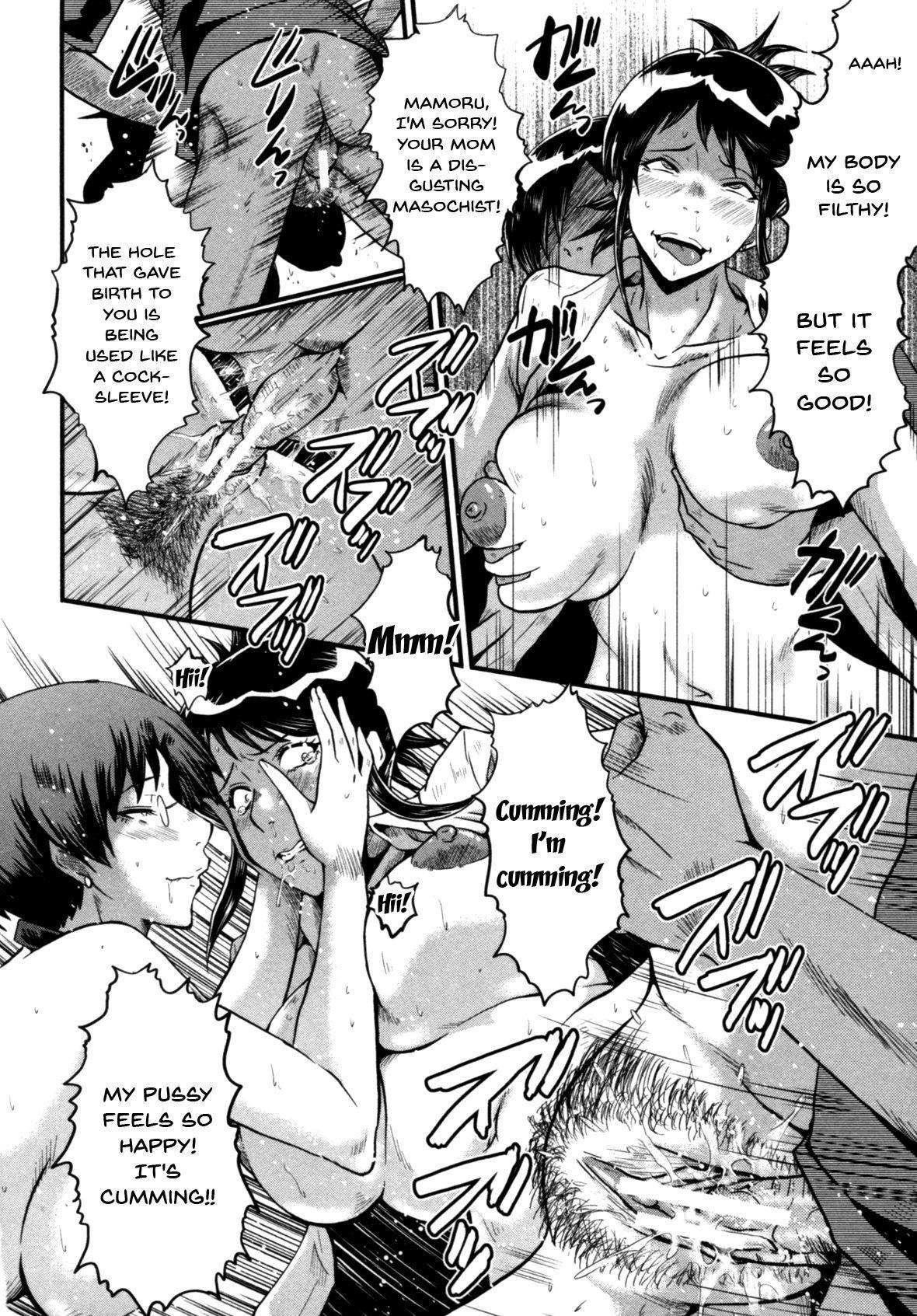 Haha wa Buzama ni Koshi o Furu 81