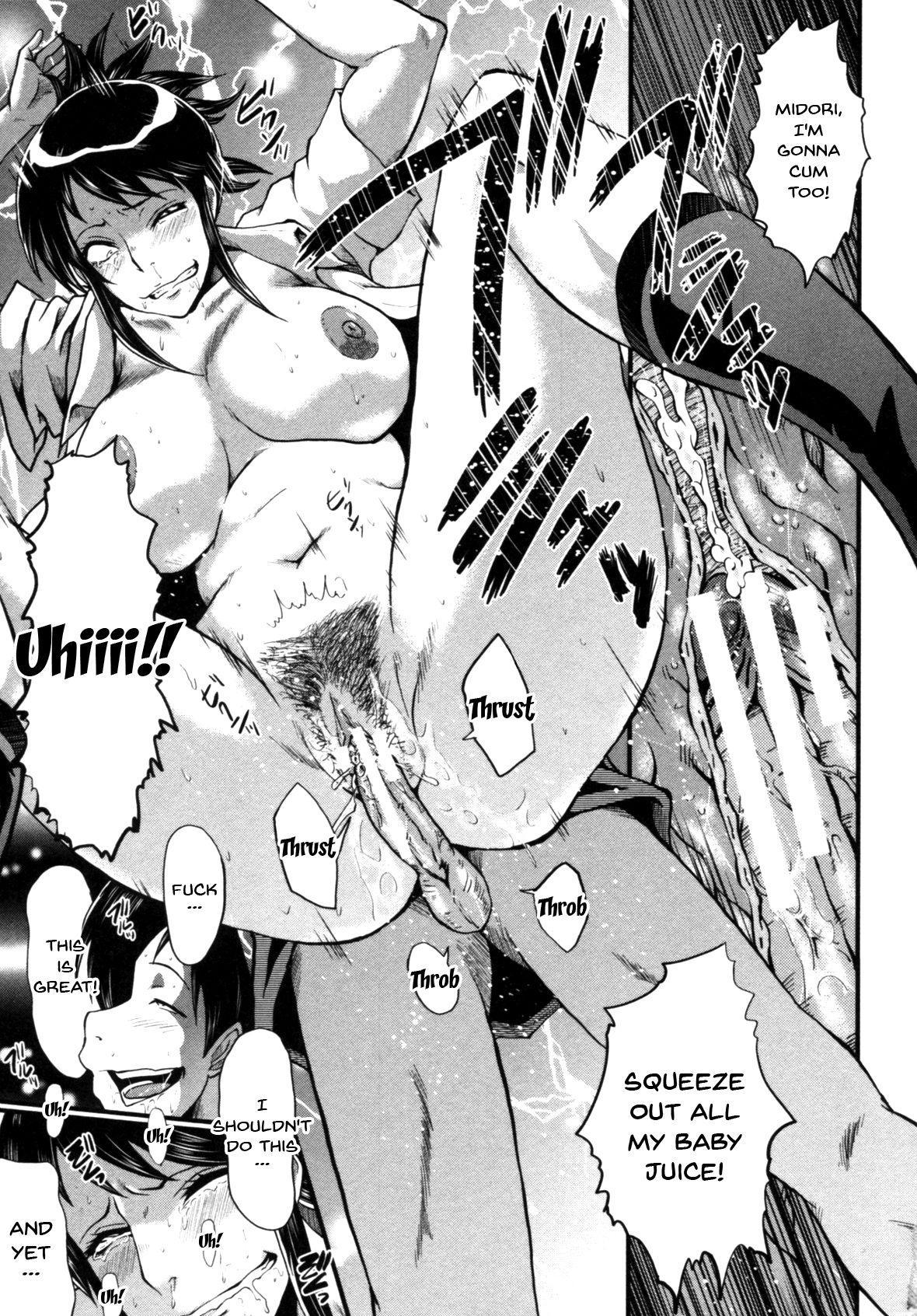 Haha wa Buzama ni Koshi o Furu 82