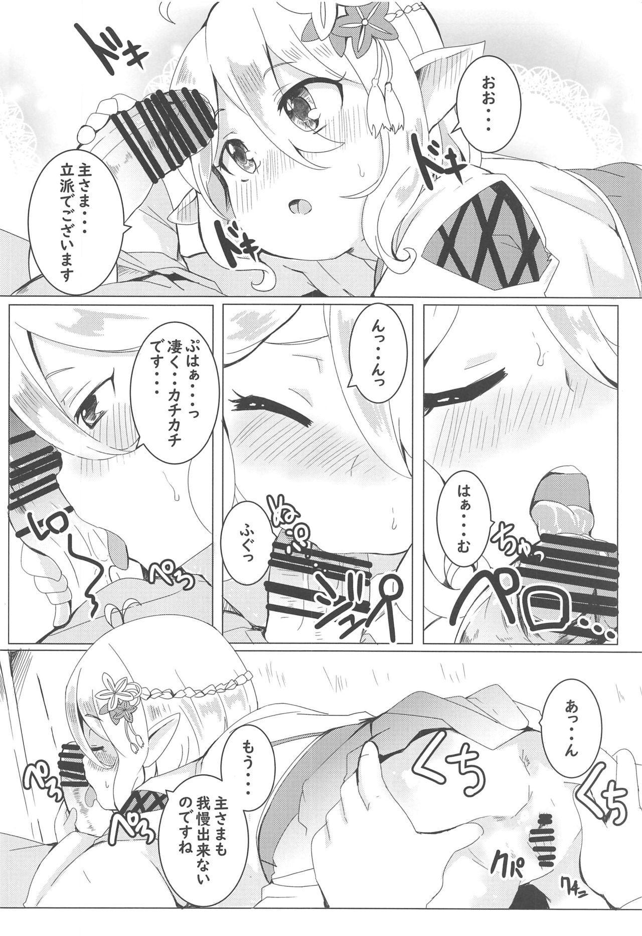 Kokkoro to Hime Hajime. 8