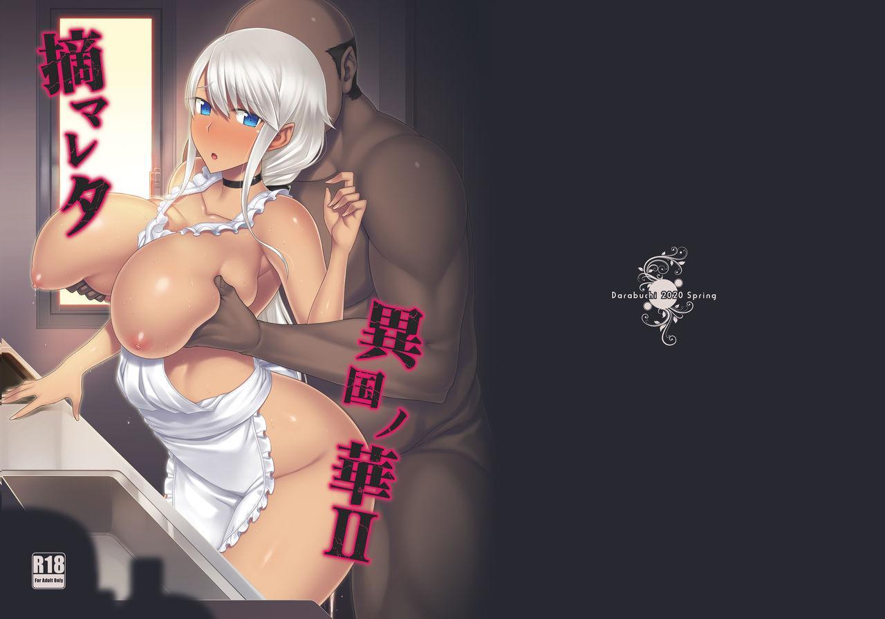 Tsumareta Ikoku no Hana II 34