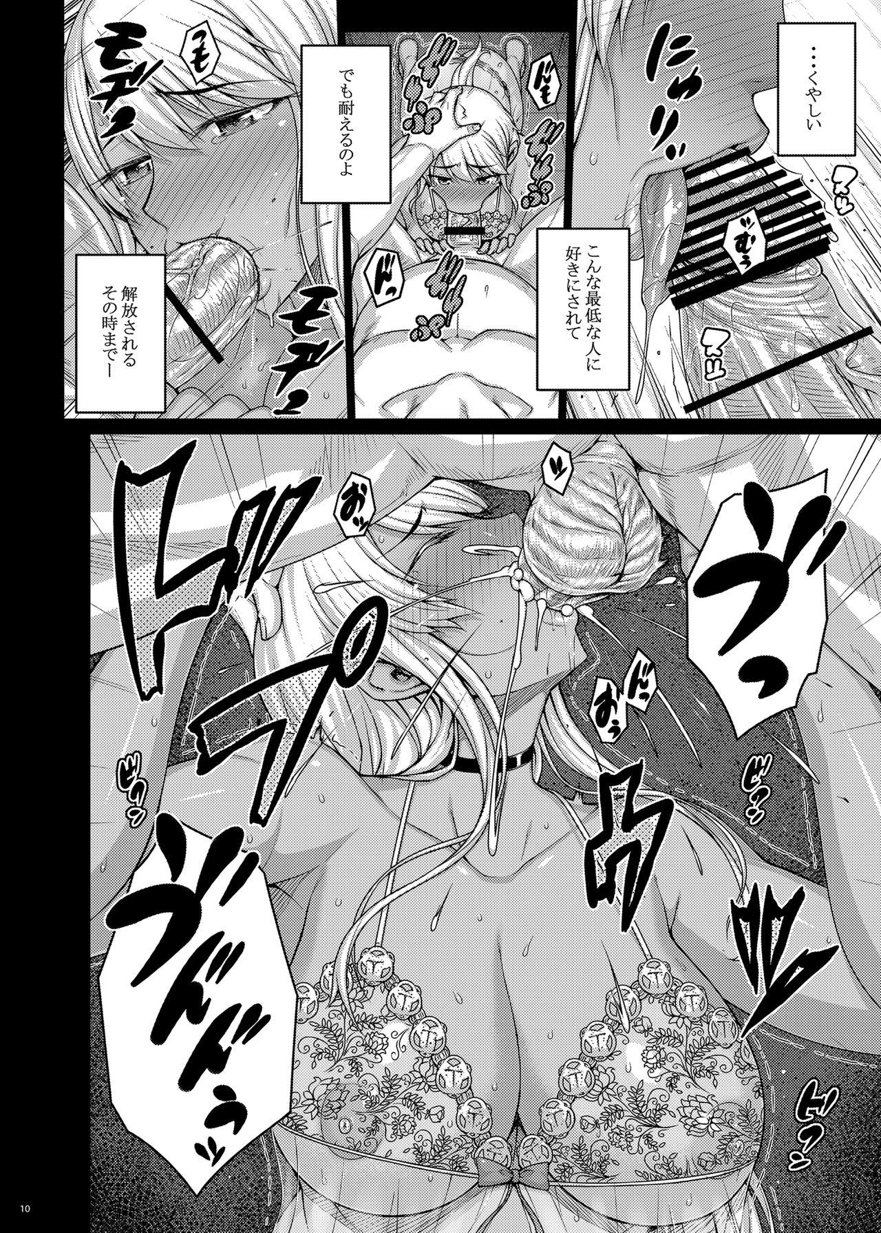 Tsumareta Ikoku no Hana II 8