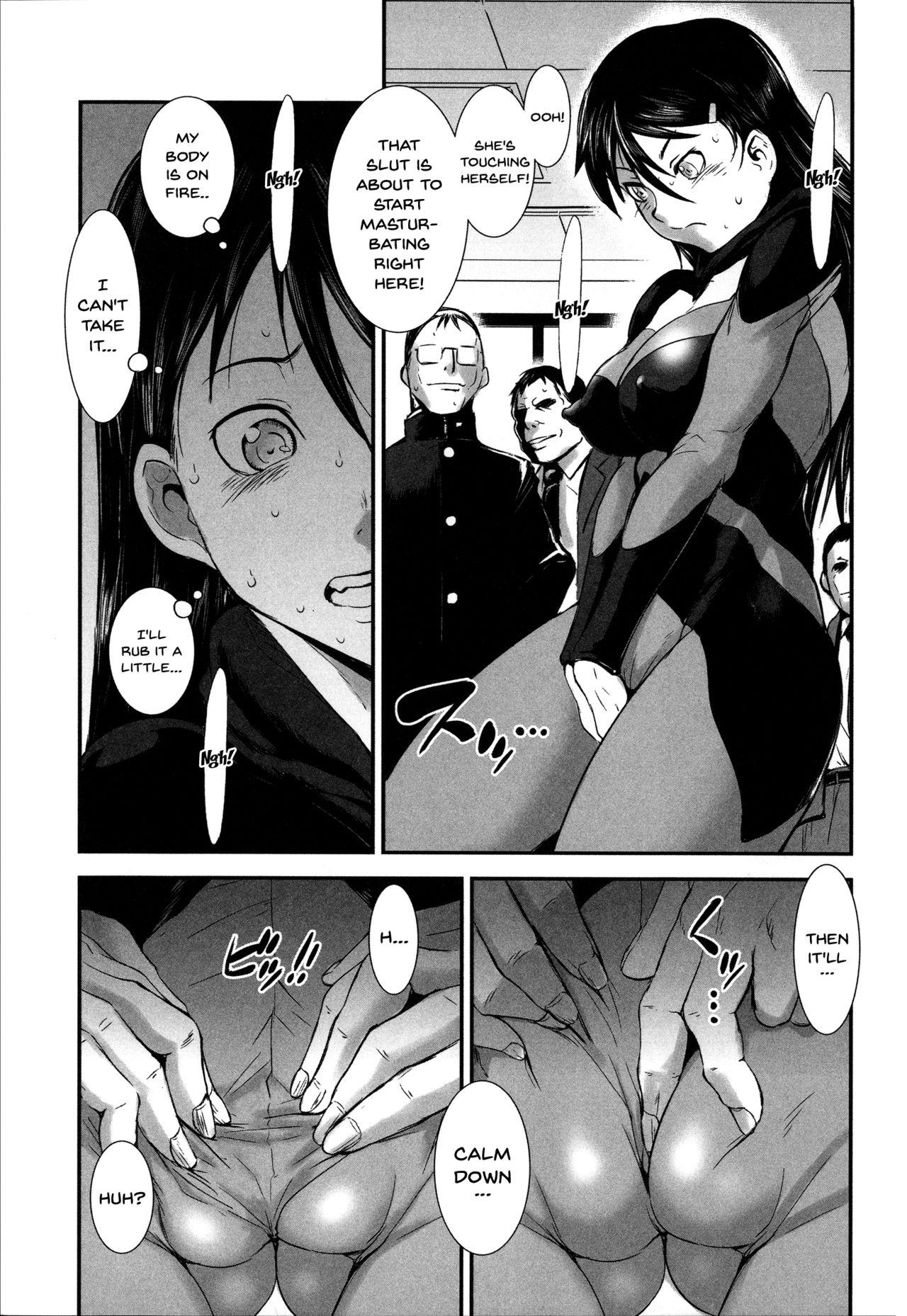 Shitei Koukan | Fucking Sisters In Succession 156