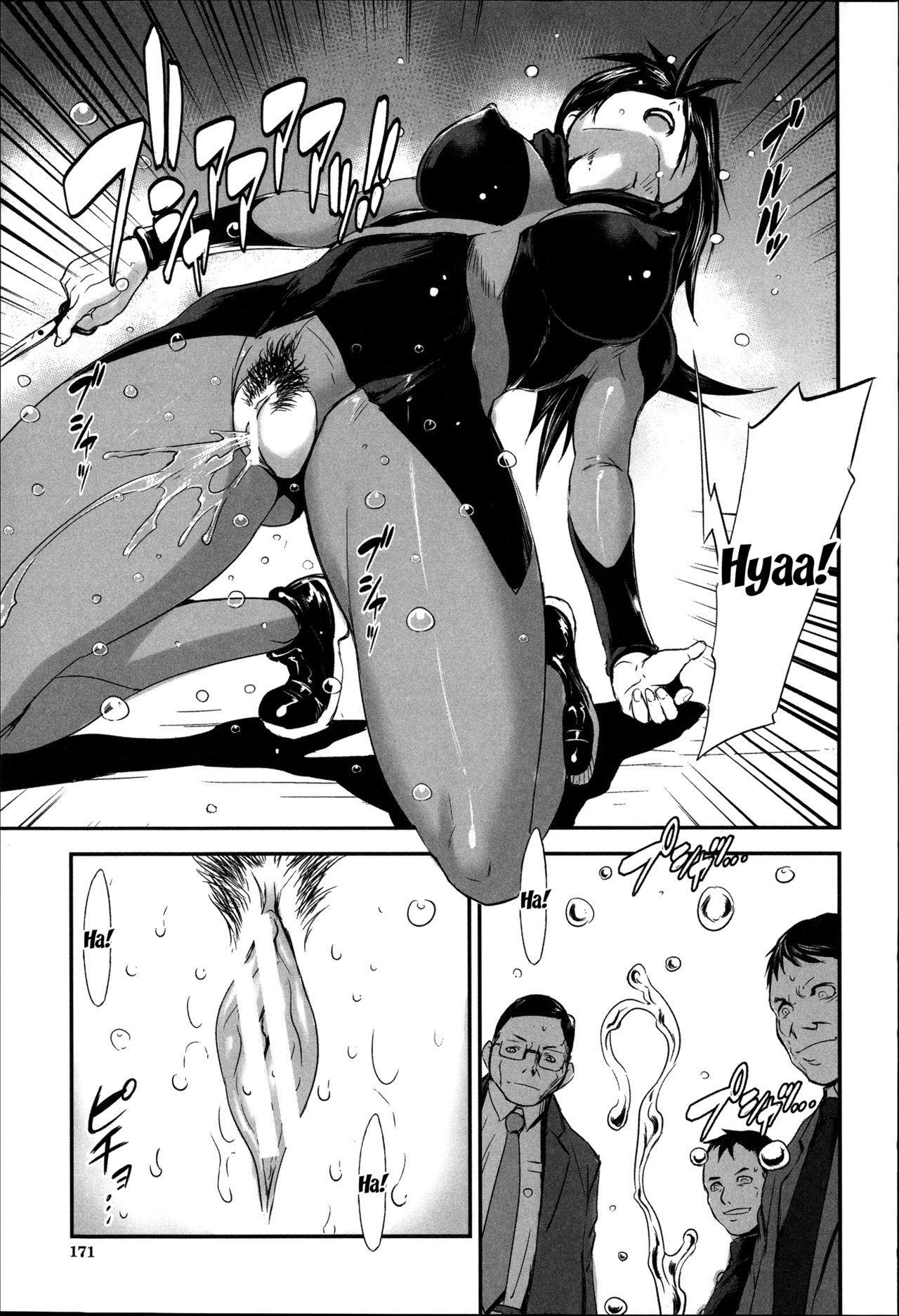 Shitei Koukan | Fucking Sisters In Succession 160