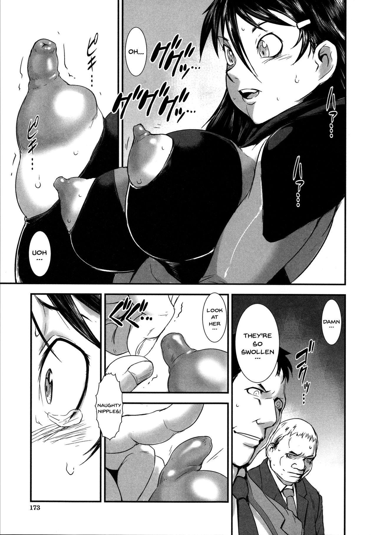 Shitei Koukan | Fucking Sisters In Succession 162