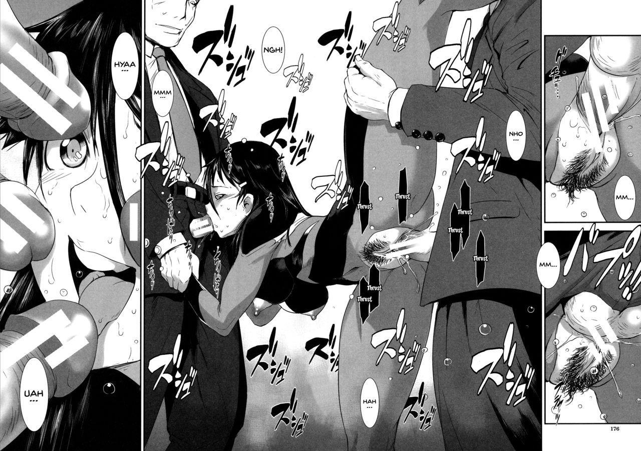 Shitei Koukan | Fucking Sisters In Succession 165