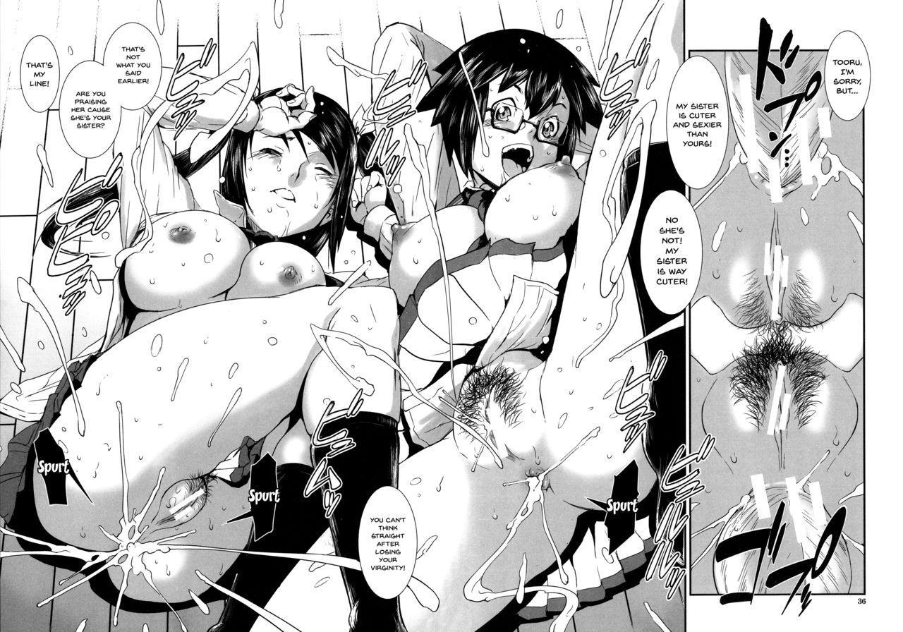 Shitei Koukan | Fucking Sisters In Succession 33