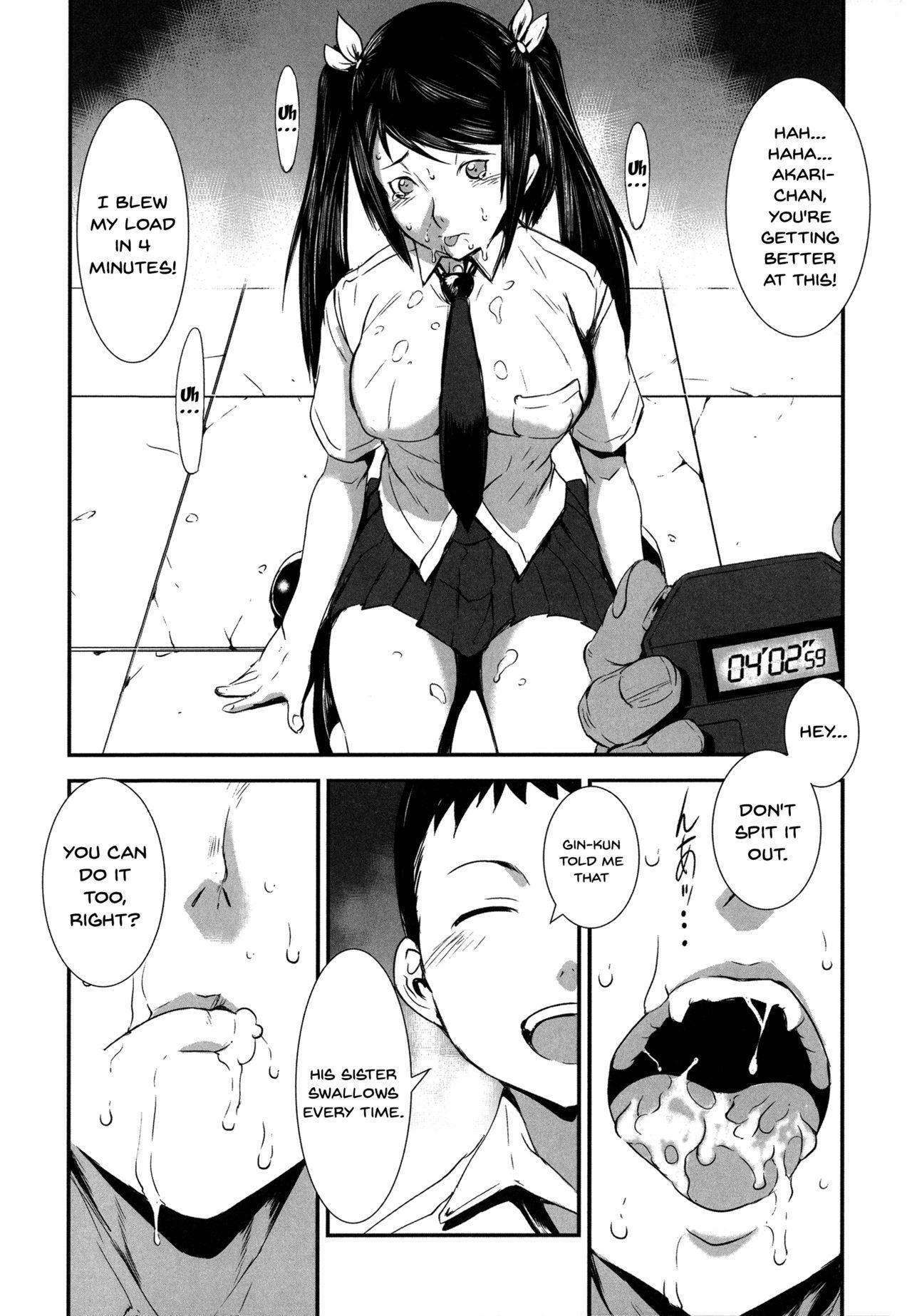 Shitei Koukan | Fucking Sisters In Succession 41