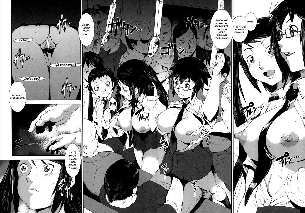 Shitei Koukan | Fucking Sisters In Succession 55