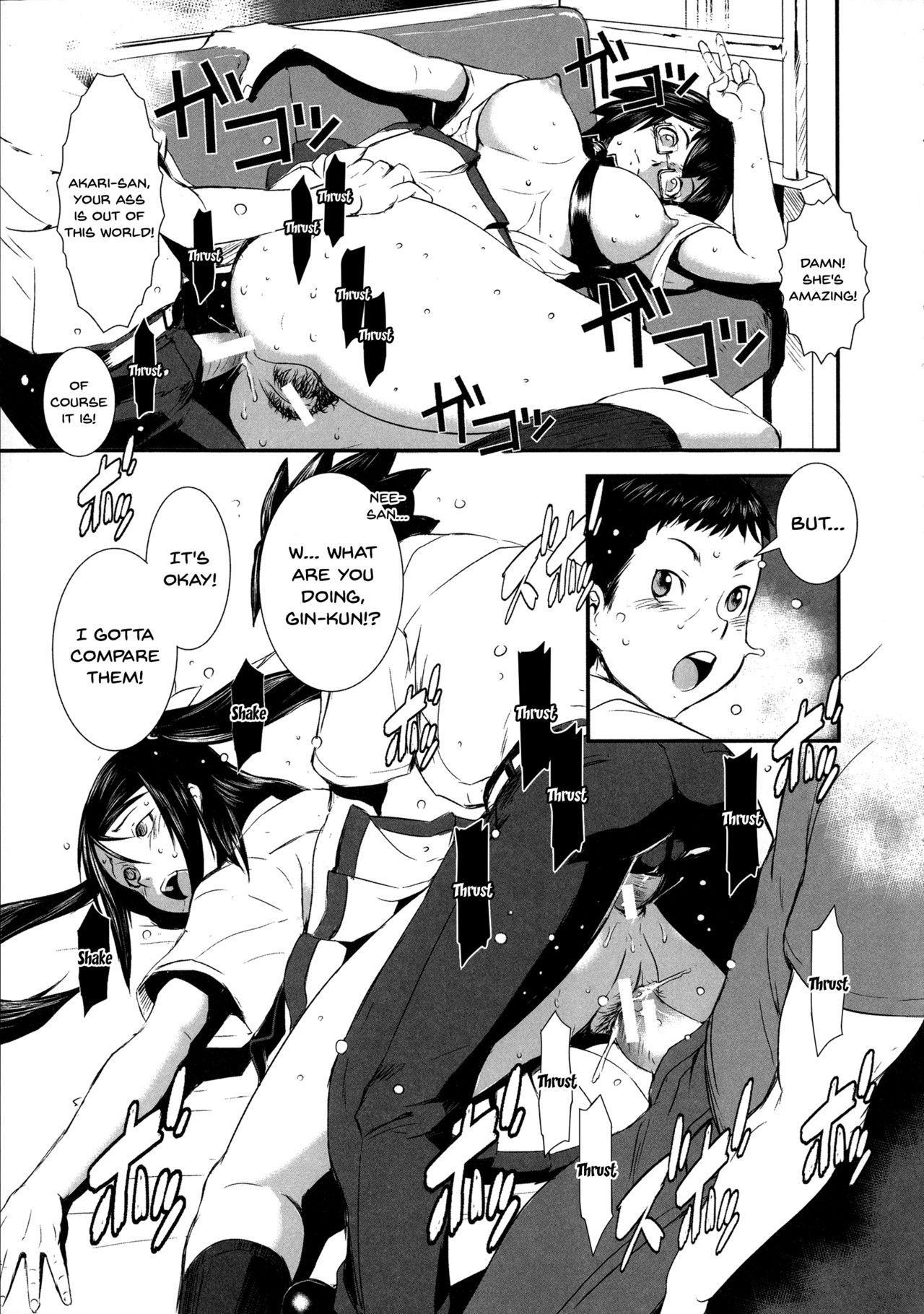 Shitei Koukan | Fucking Sisters In Succession 68