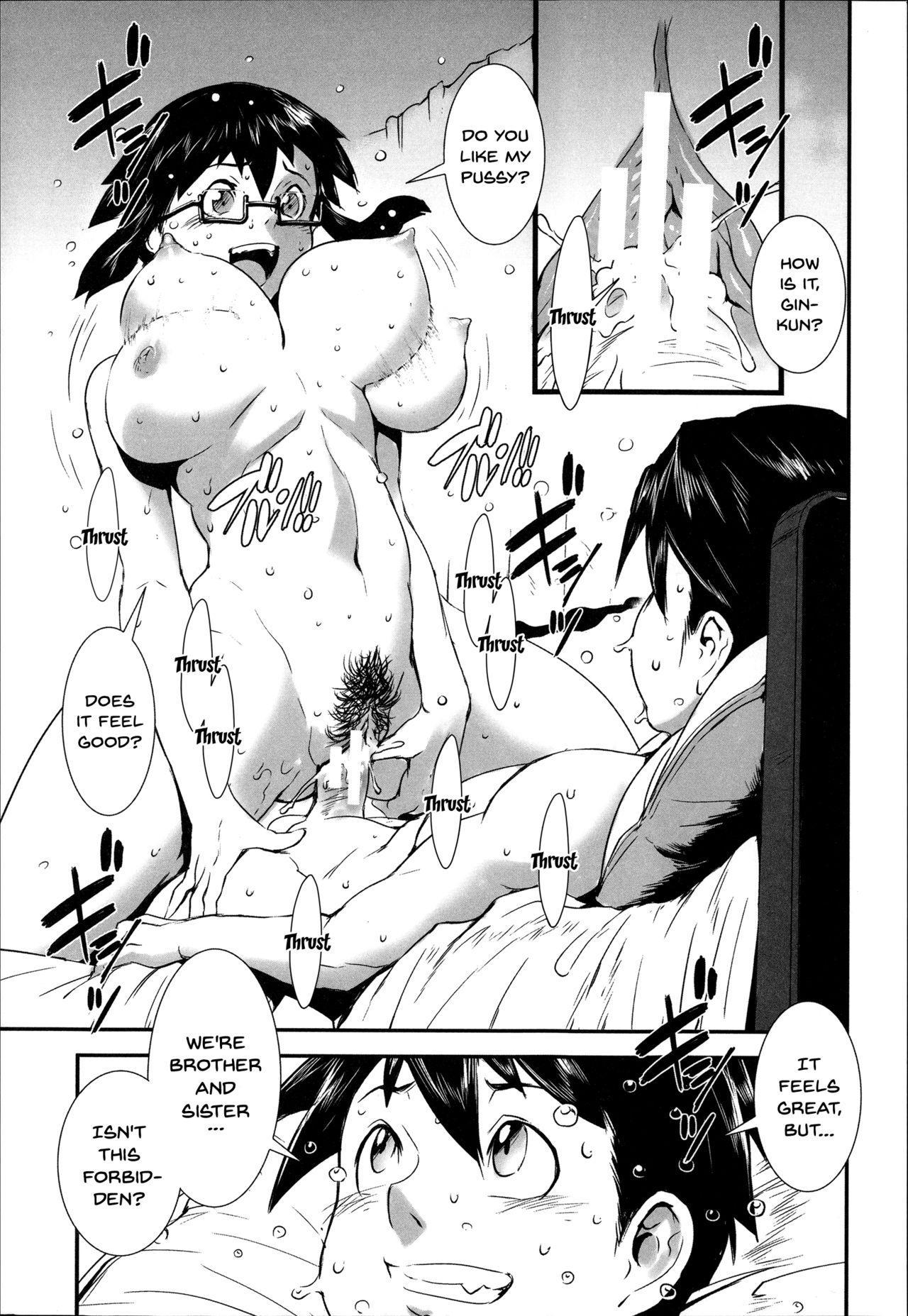 Shitei Koukan | Fucking Sisters In Succession 73