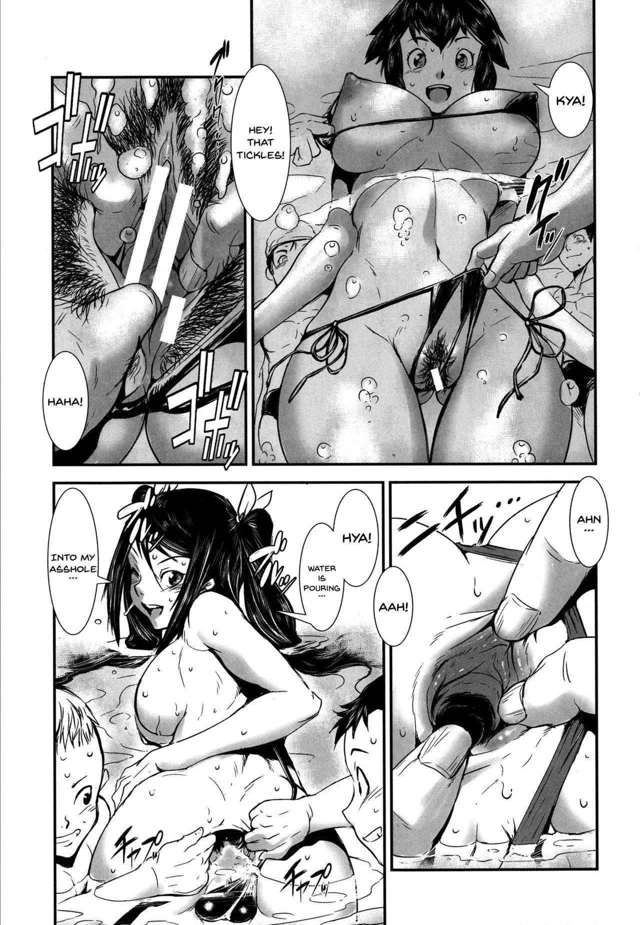 Shitei Koukan | Fucking Sisters In Succession 85