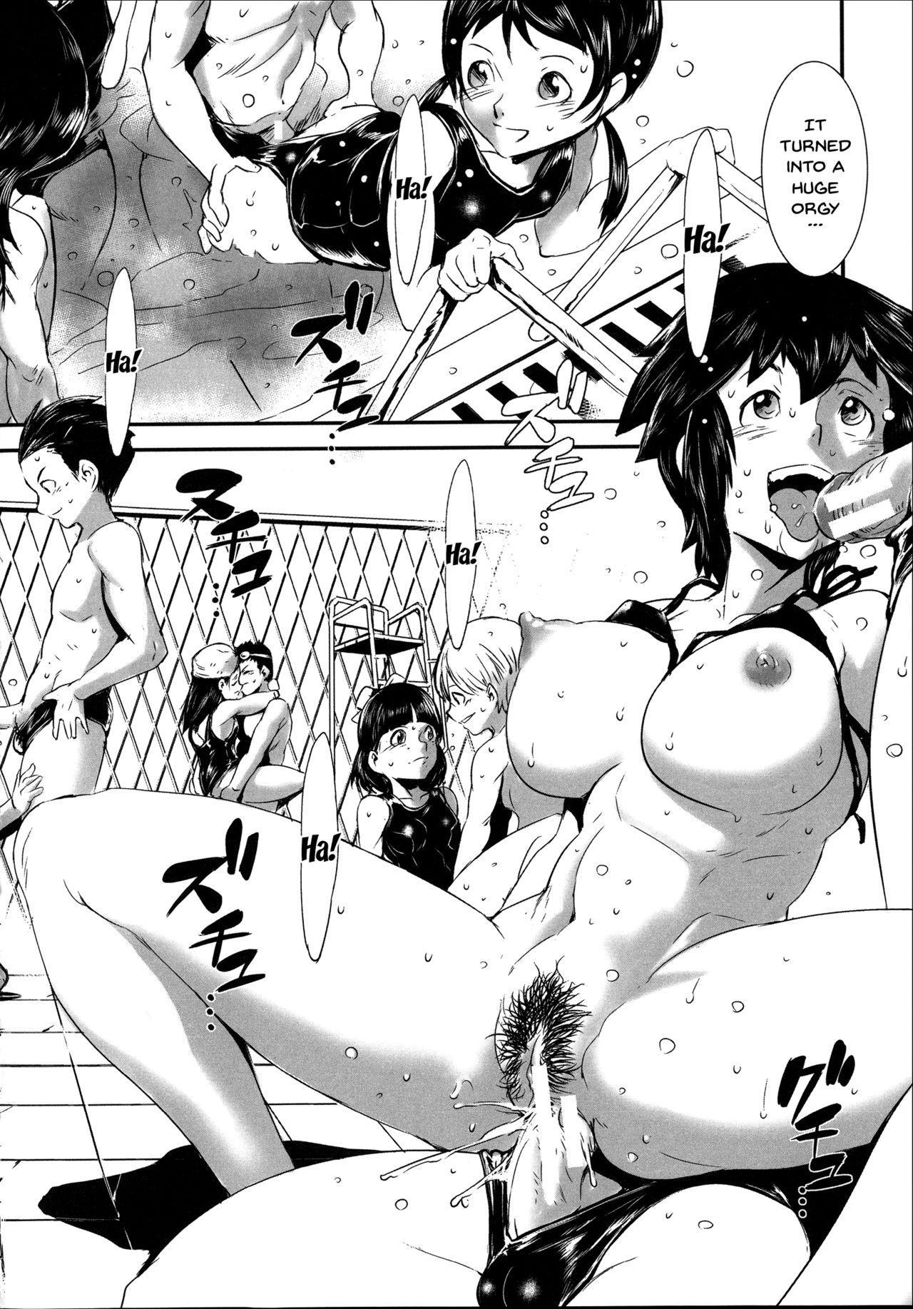 Shitei Koukan | Fucking Sisters In Succession 95