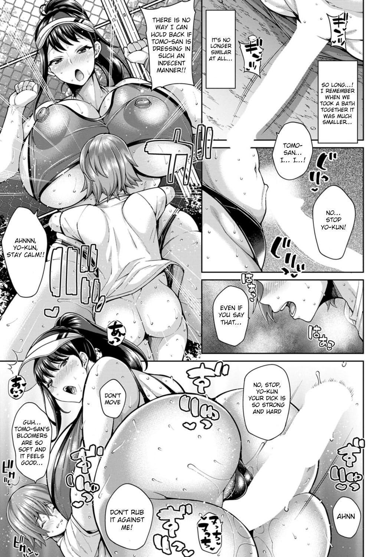 Dosukebe Tomo Mama Asedaku Koubi 4