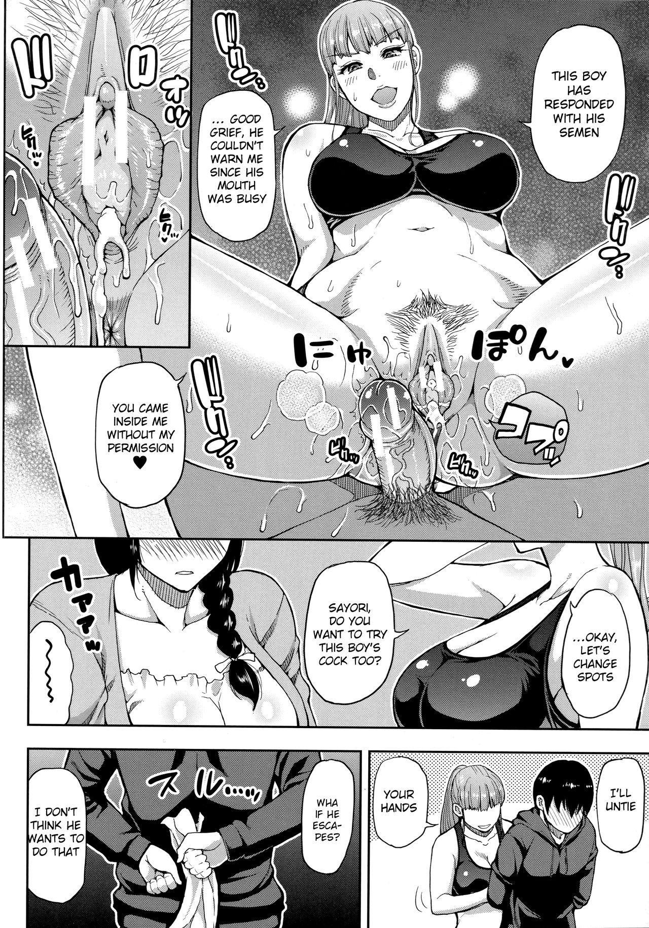 Hitozuma Futari to Shitagi Doro 26