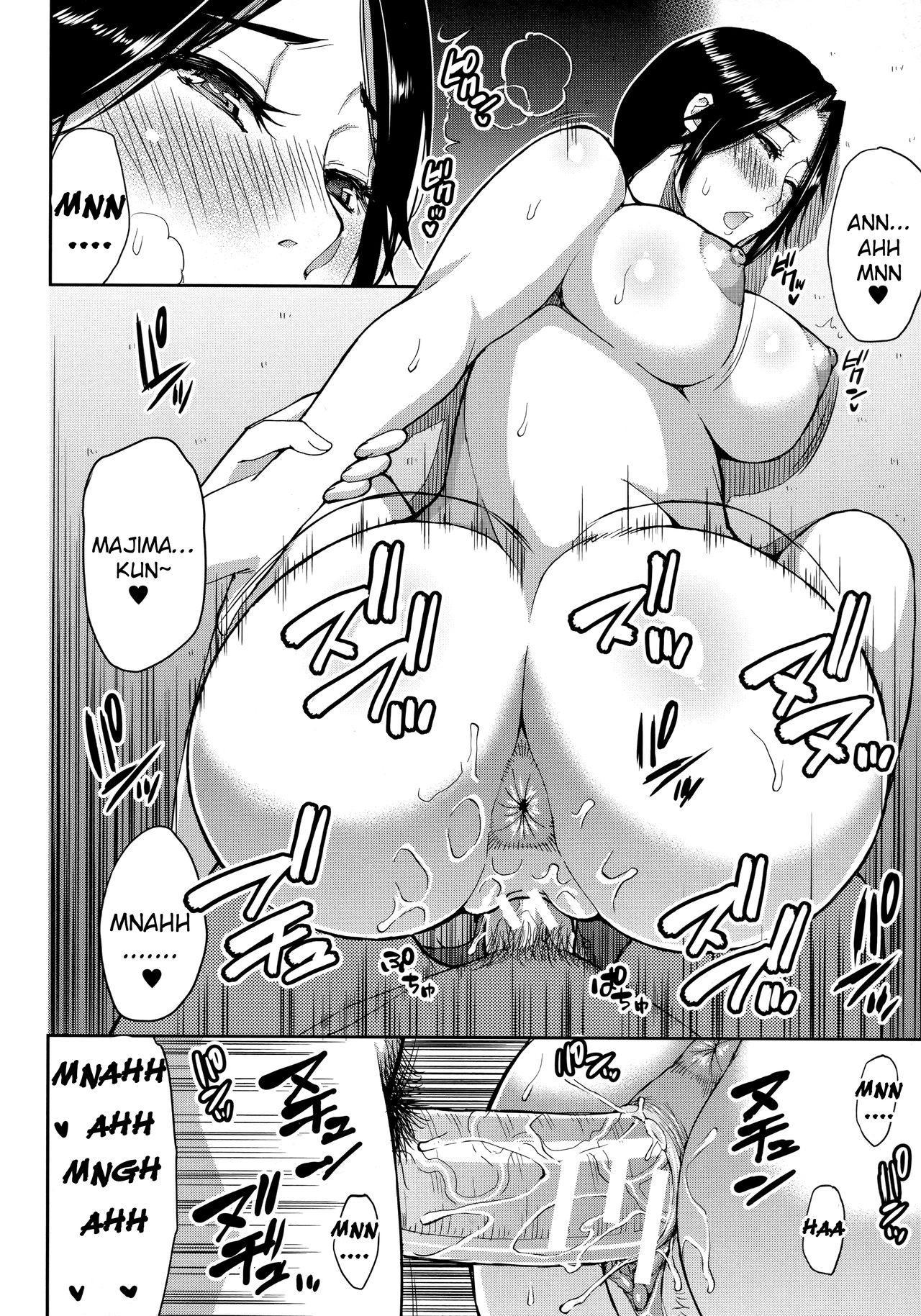 Hitozuma Futari to Shitagi Doro 36