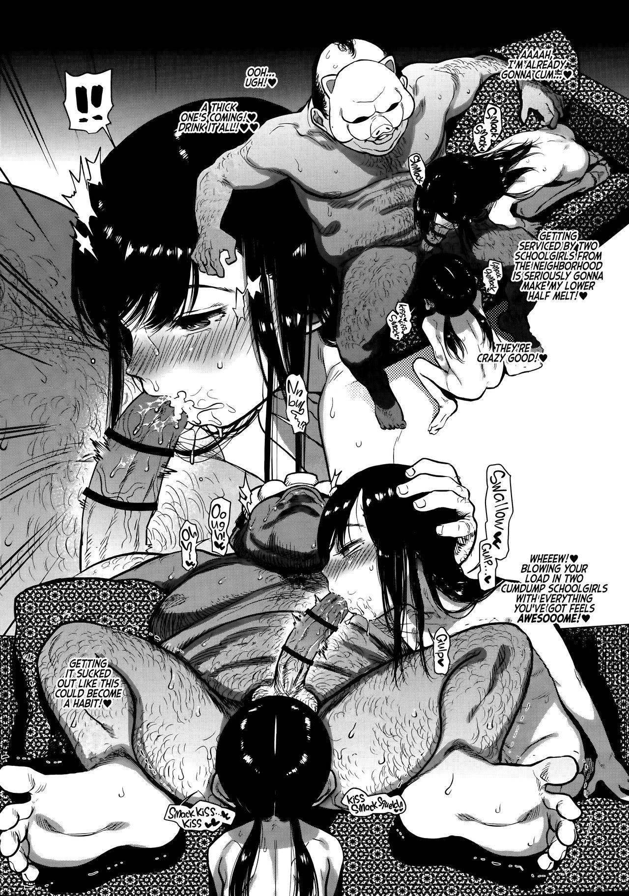 Kinrou Shourei Gohoushi JS Chiiki Kouryuu Seido 9