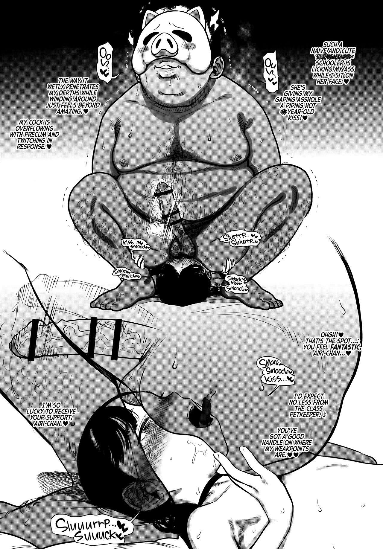 Kinrou Shourei Gohoushi JS Chiiki Kouryuu Seido 6