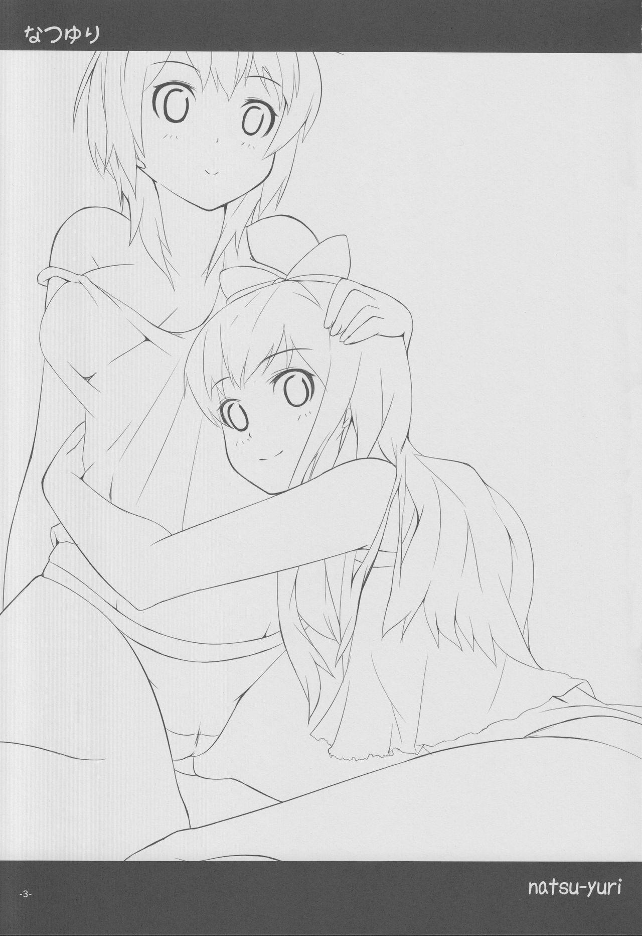 Natsu Yuri 1