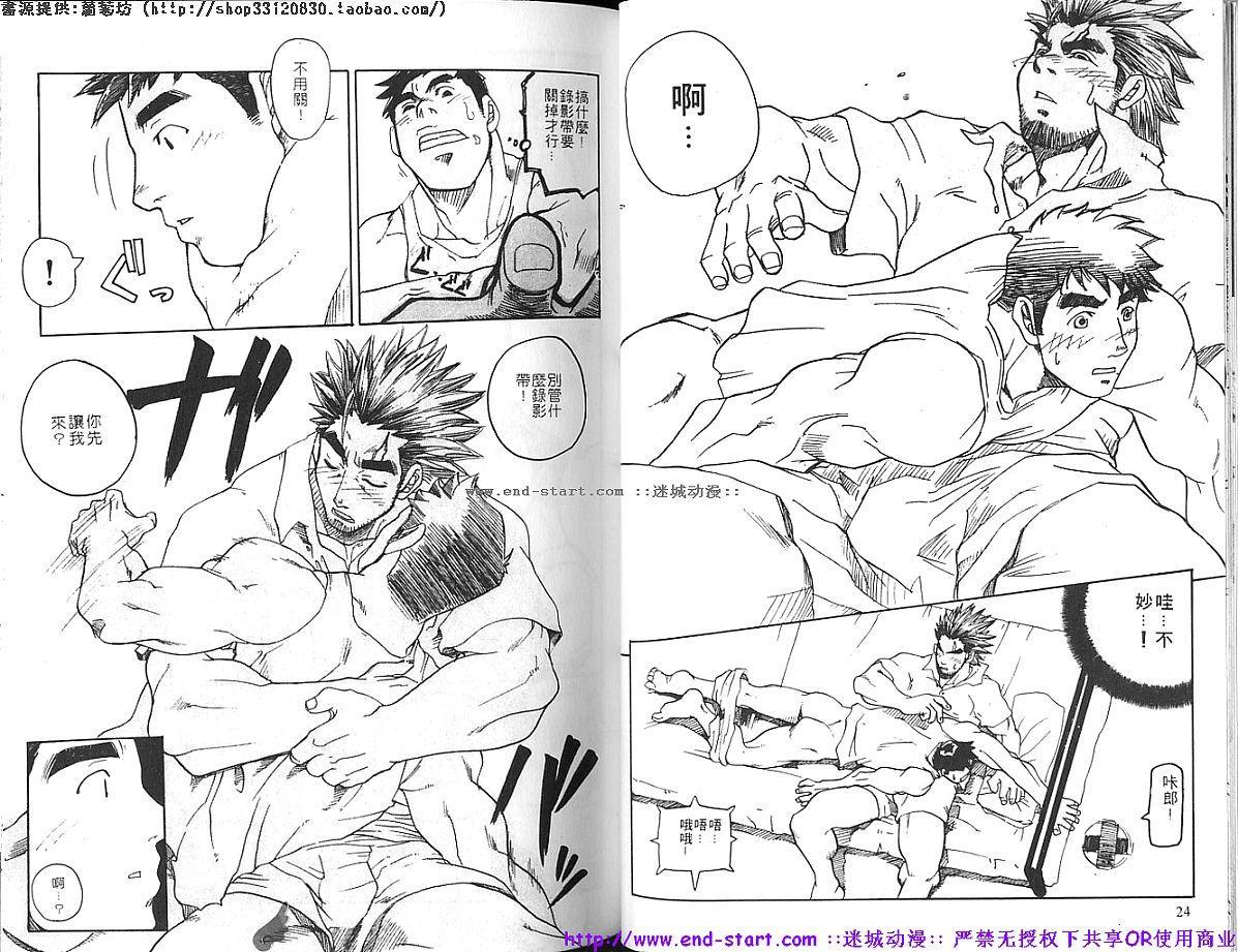 Kinniku Otoko vol.04 12