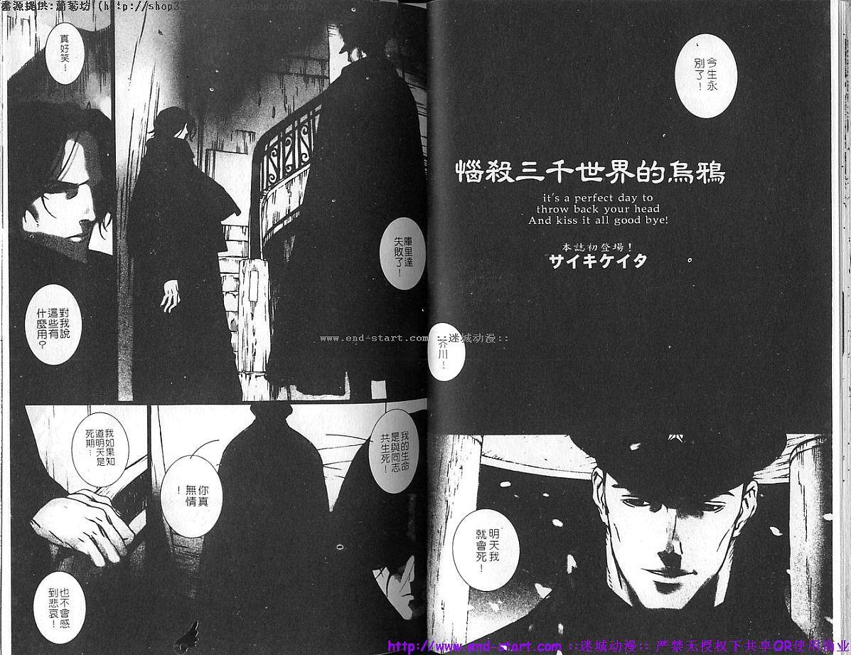 Kinniku Otoko vol.04 21
