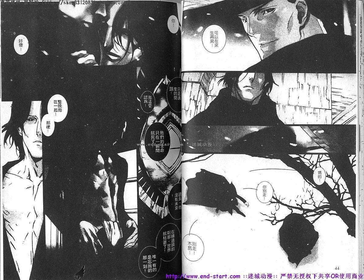 Kinniku Otoko vol.04 22