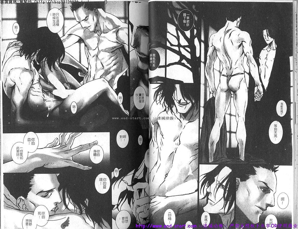 Kinniku Otoko vol.04 23