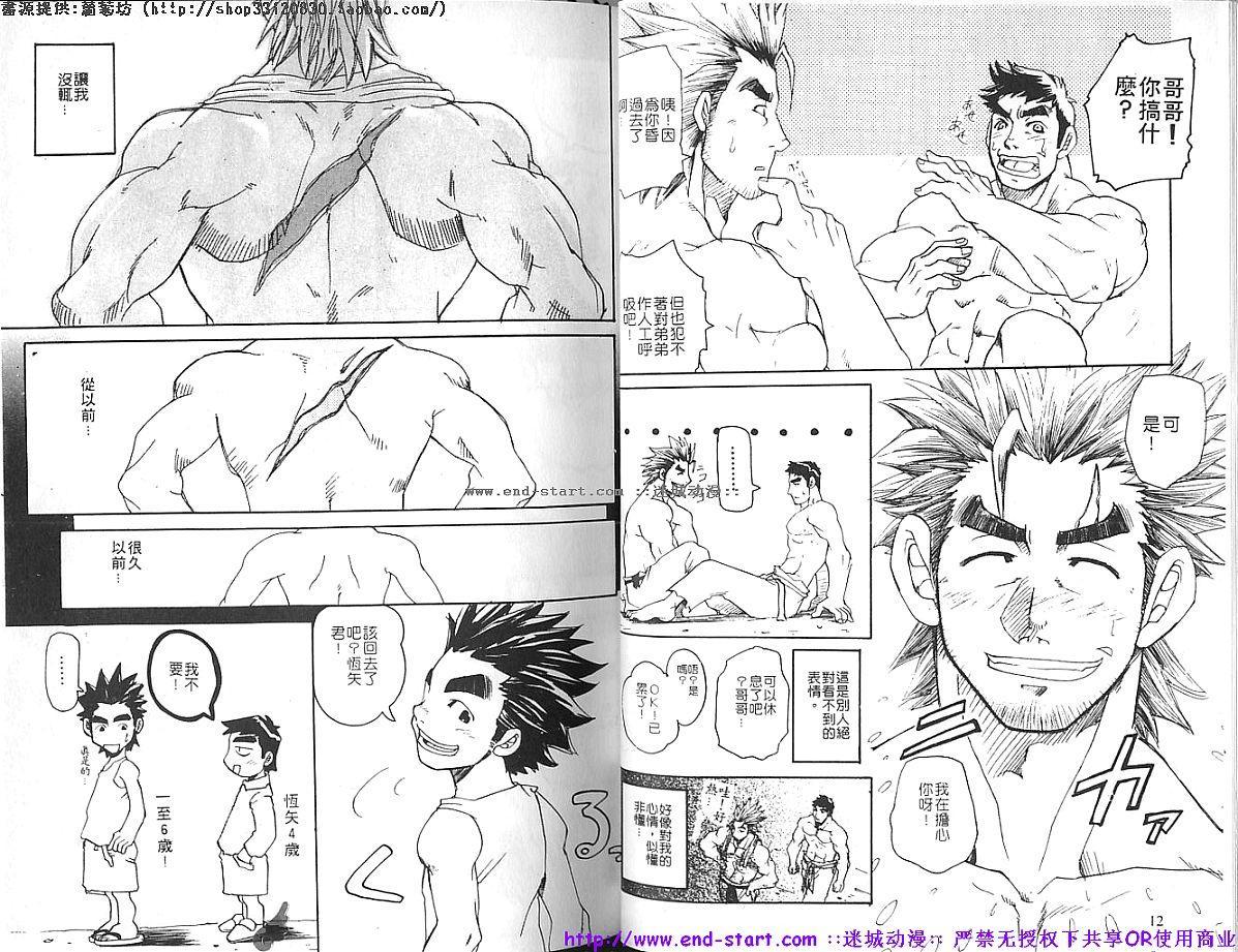 Kinniku Otoko vol.04 6