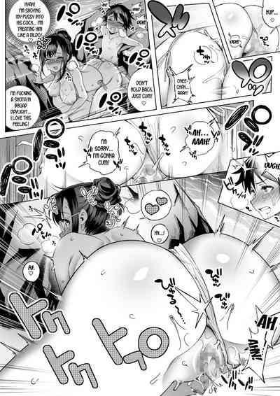 Sayuki Onee-san wa Gaman ga Dekinai 3 5