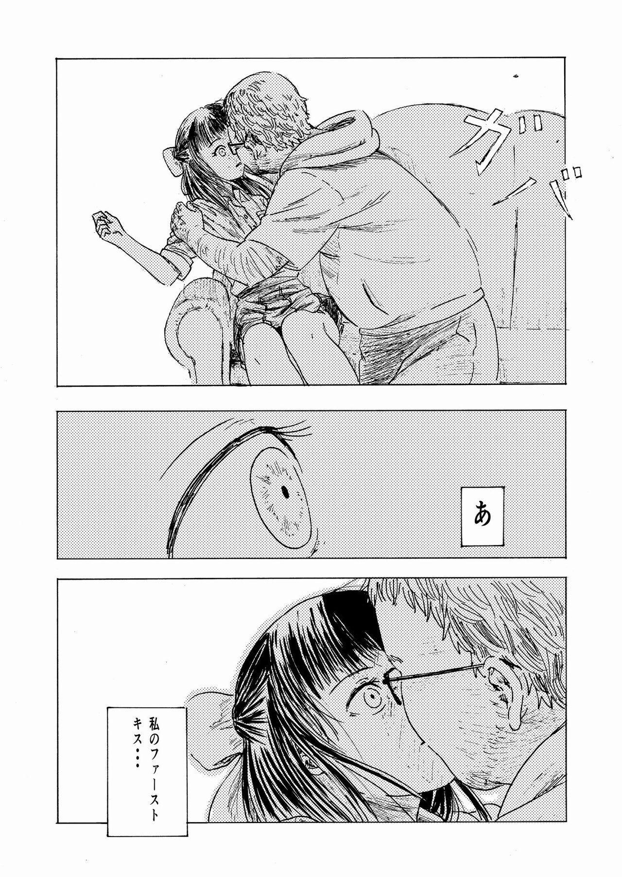 """[ALI-san Maku (ALI)] Shoushika Taisaku 10-kakan Tanetsuke Gasshuku ~Watashi no Hajimete wa """"Shiranai Oji-san"""" no Mono ni Narimashita~ [Digital] 11"""