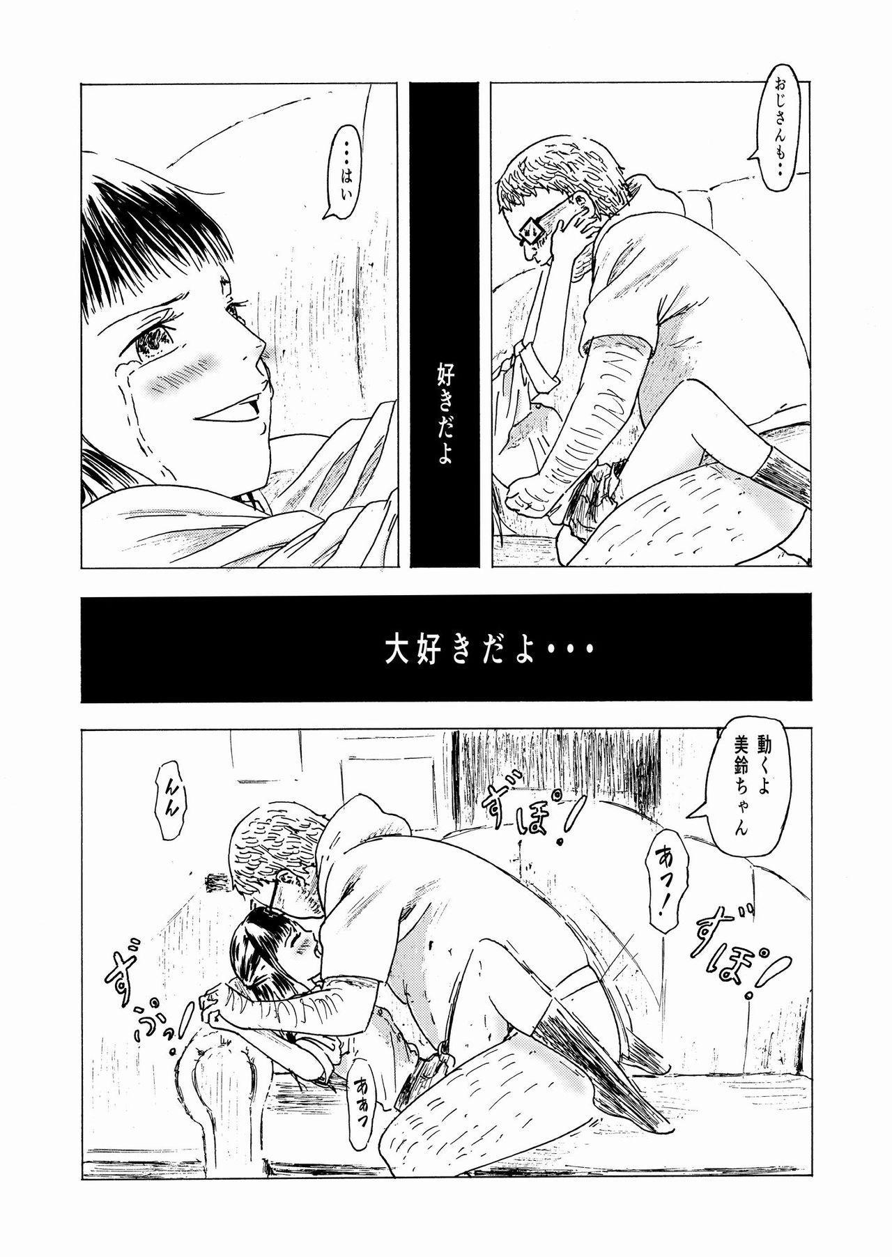 """[ALI-san Maku (ALI)] Shoushika Taisaku 10-kakan Tanetsuke Gasshuku ~Watashi no Hajimete wa """"Shiranai Oji-san"""" no Mono ni Narimashita~ [Digital] 18"""