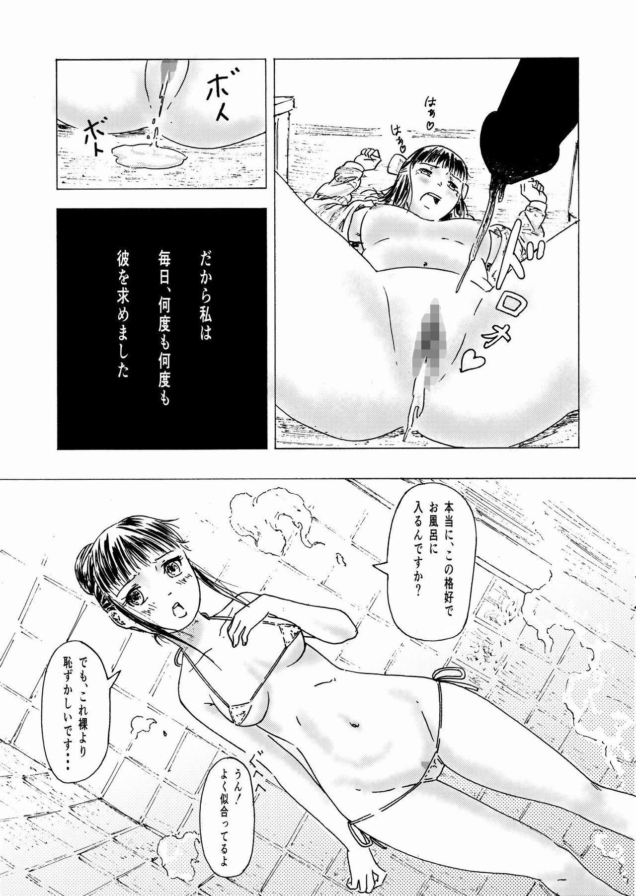 """[ALI-san Maku (ALI)] Shoushika Taisaku 10-kakan Tanetsuke Gasshuku ~Watashi no Hajimete wa """"Shiranai Oji-san"""" no Mono ni Narimashita~ [Digital] 33"""