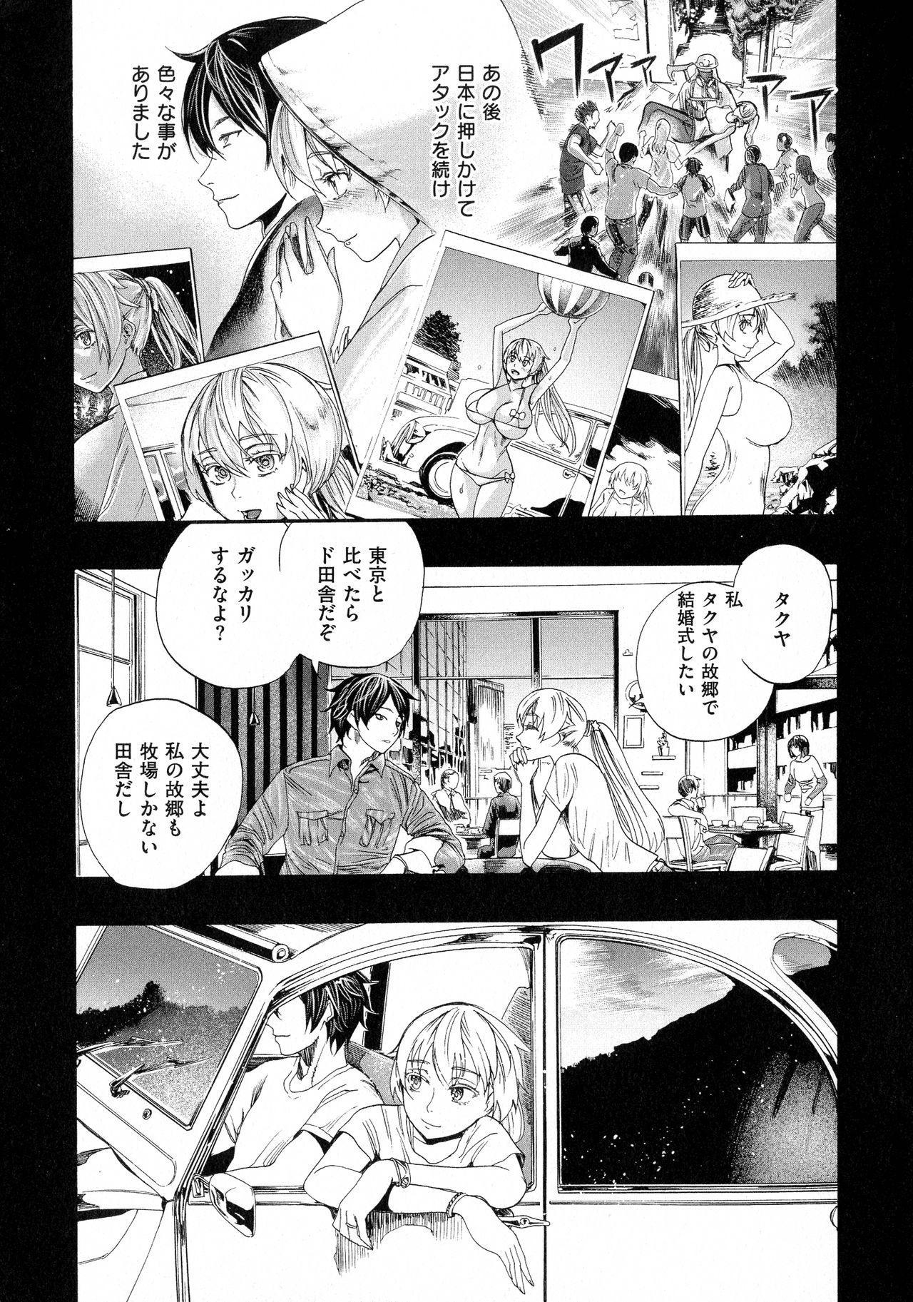 Nakadashi Contents 46