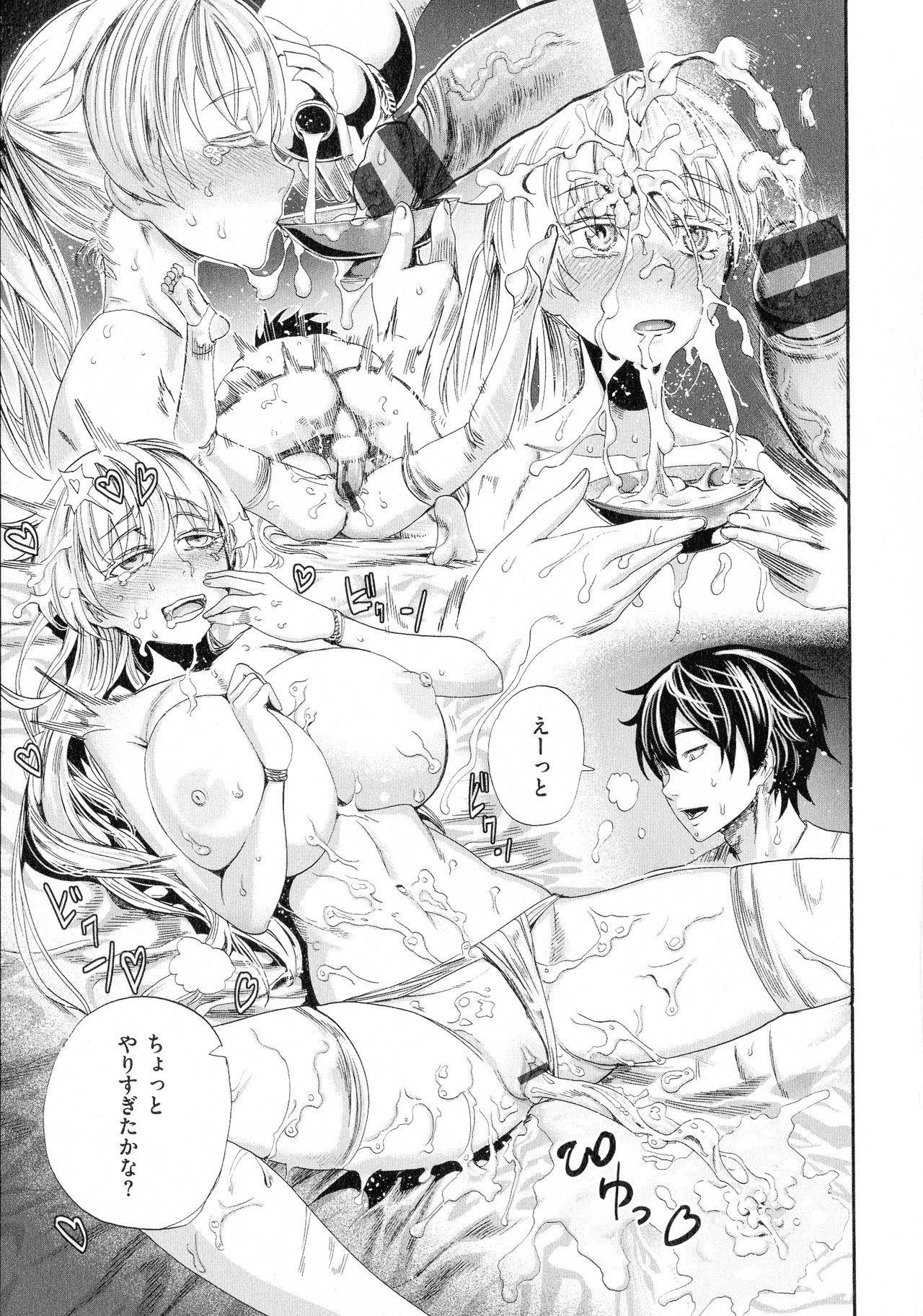 Nakadashi Contents 62