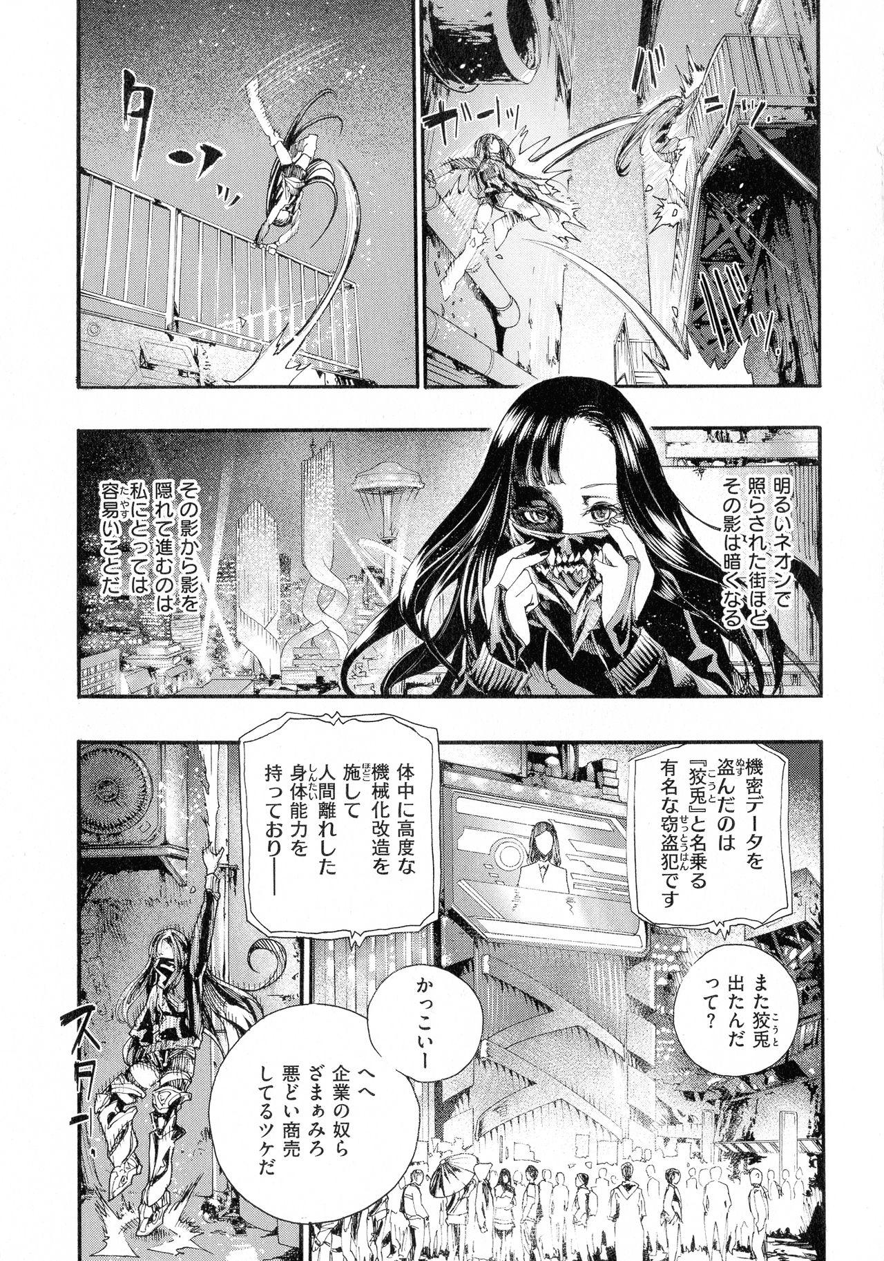 Nakadashi Contents 66